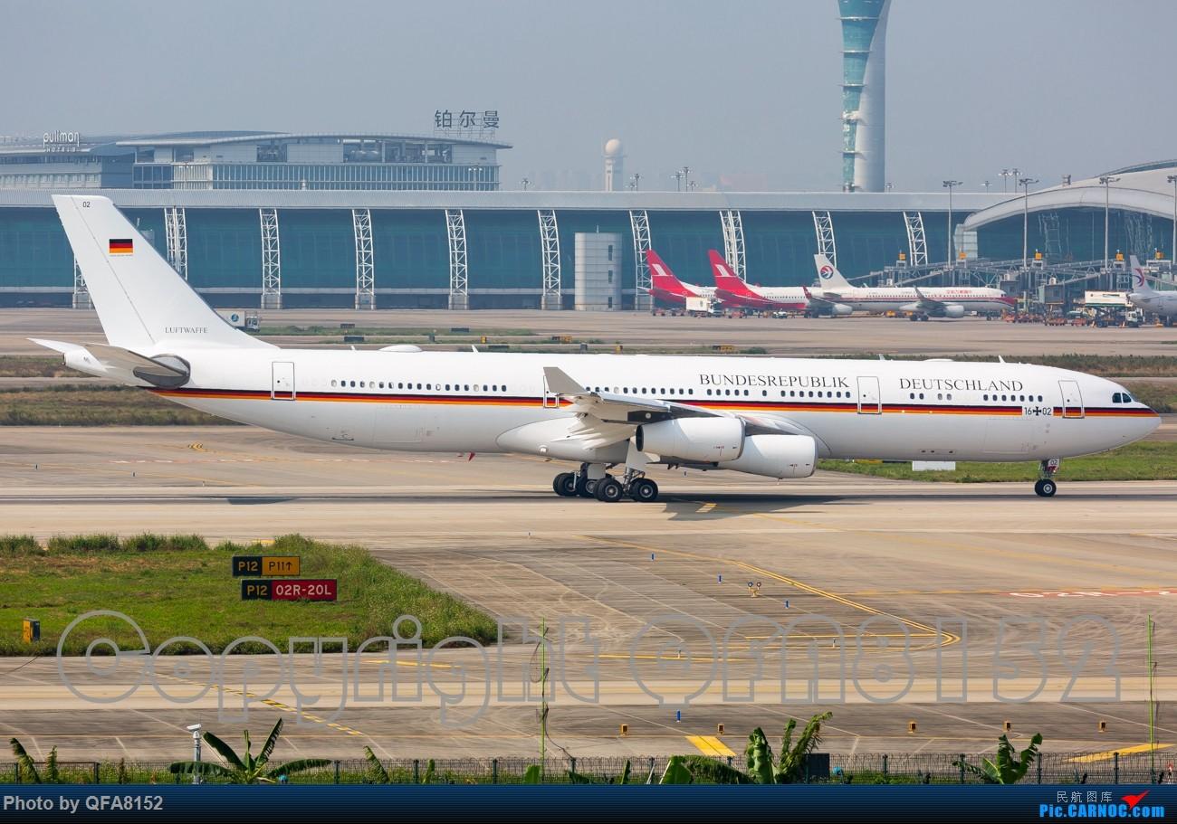 Re:[原创]现在发图好像有钱拿了? AIRBUS A340-300