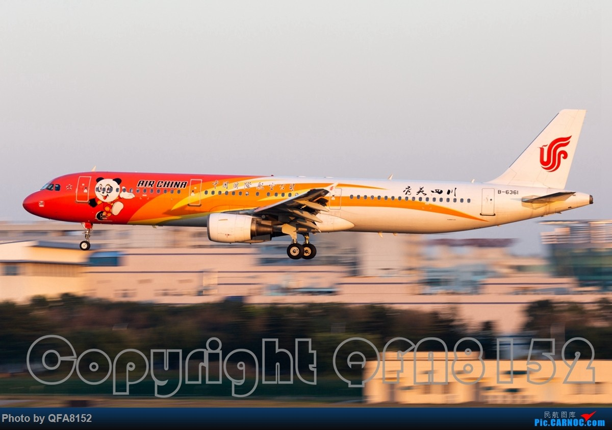 Re:[原创]现在发图好像有钱拿了? AIRBUS A321-200 B-6361 中国广州白云国际机场