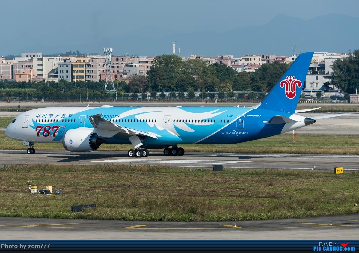Re:[原创]全球第787架787 B-1168 首次执飞商业航班 BOEING 787-9 B-1168 中国广州白云国际机场