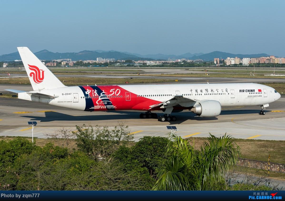 Re:[原创]全球第787架787 B-1168 首次执飞商业航班 BOEING 777-300ER B-2047 中国广州白云国际机场