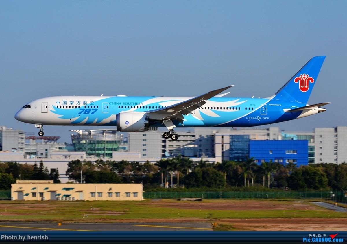 Re:【肥威的CAN】12月17日,与众大师临时起意,追个CAN稀有的埃及330。【 广东青少年拍机小队】【广州,你好!】 BOEING 787-9 B-1167 中国广州白云国际机场