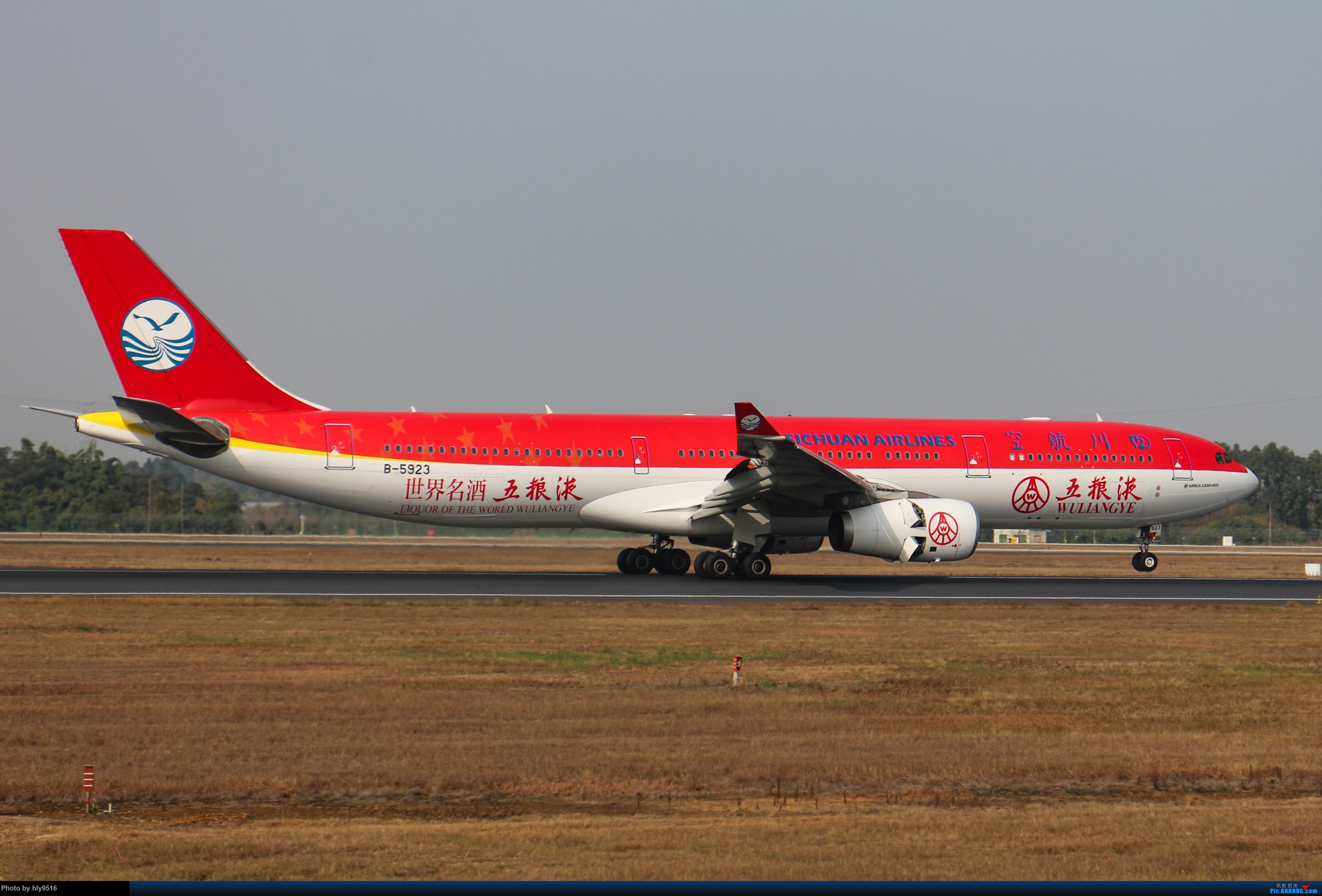 [原创]【CTU】冬至拍机,近期的CTU日常 AIRBUS A330-300 B-5923 中国成都双流国际机场