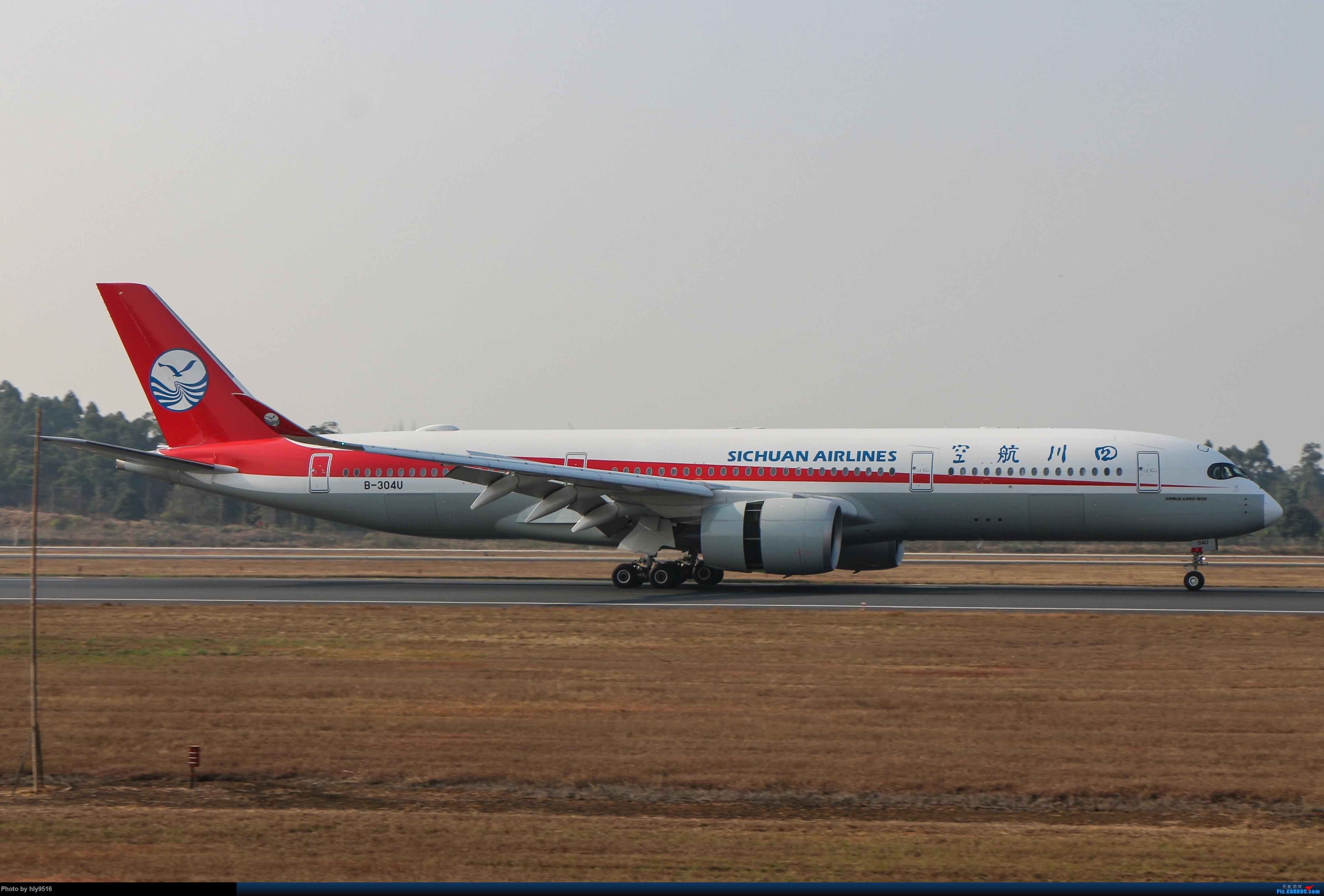 Re:[原创]【CTU】冬至拍机,近期的CTU日常 AIRBUS A350-900 B-304U 中国成都双流国际机场