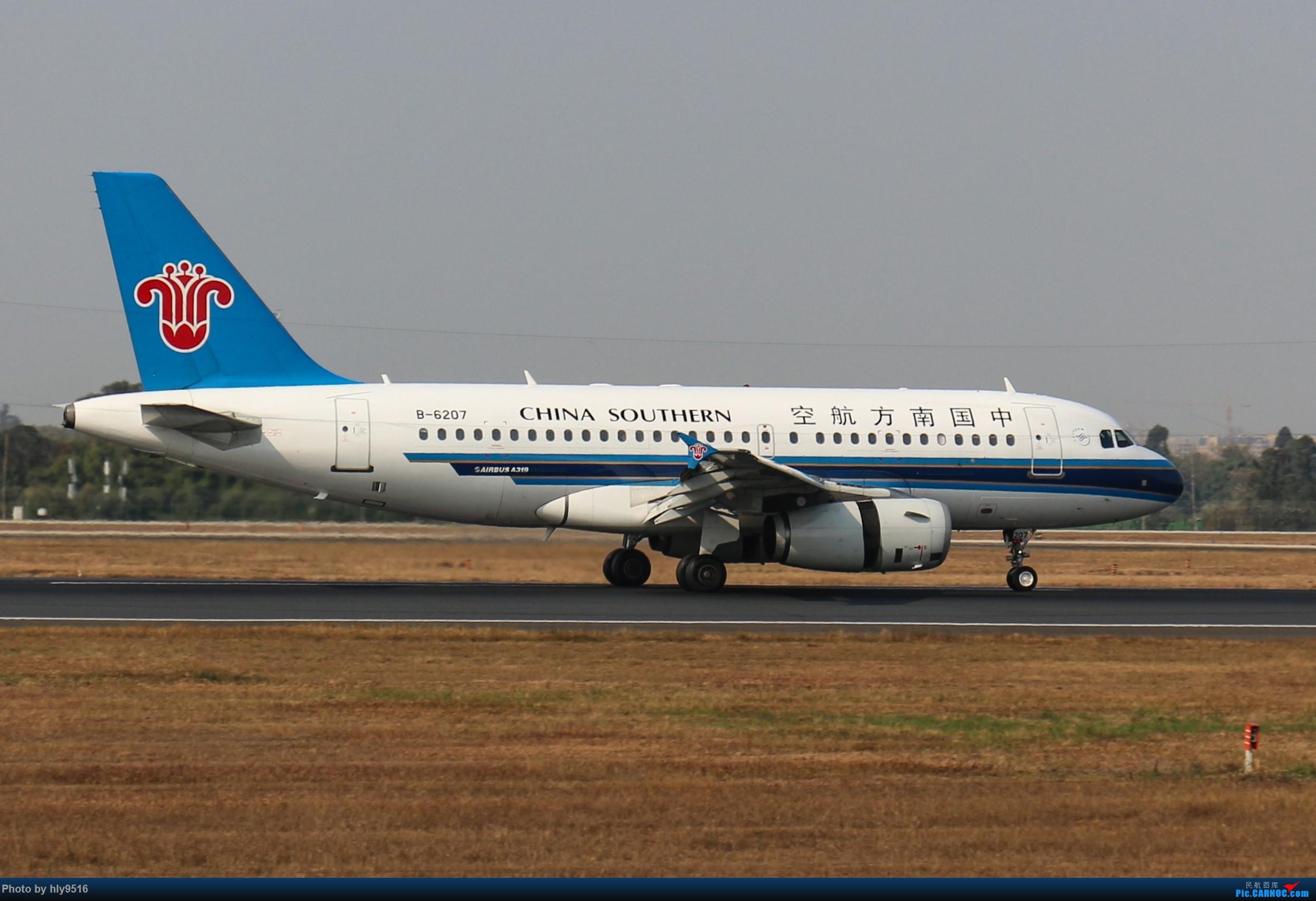 Re:[原创]【CTU】冬至拍机,近期的CTU日常 AIRBUS A319-100 B-6207 中国成都双流国际机场