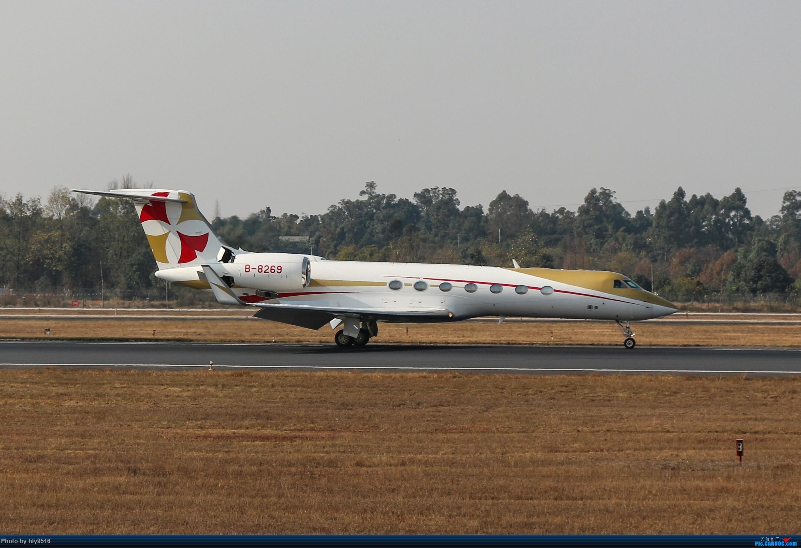 Re:[原创]【CTU】冬至拍机,近期的CTU日常 GULFSTREAM G550 B-8269 中国成都双流国际机场