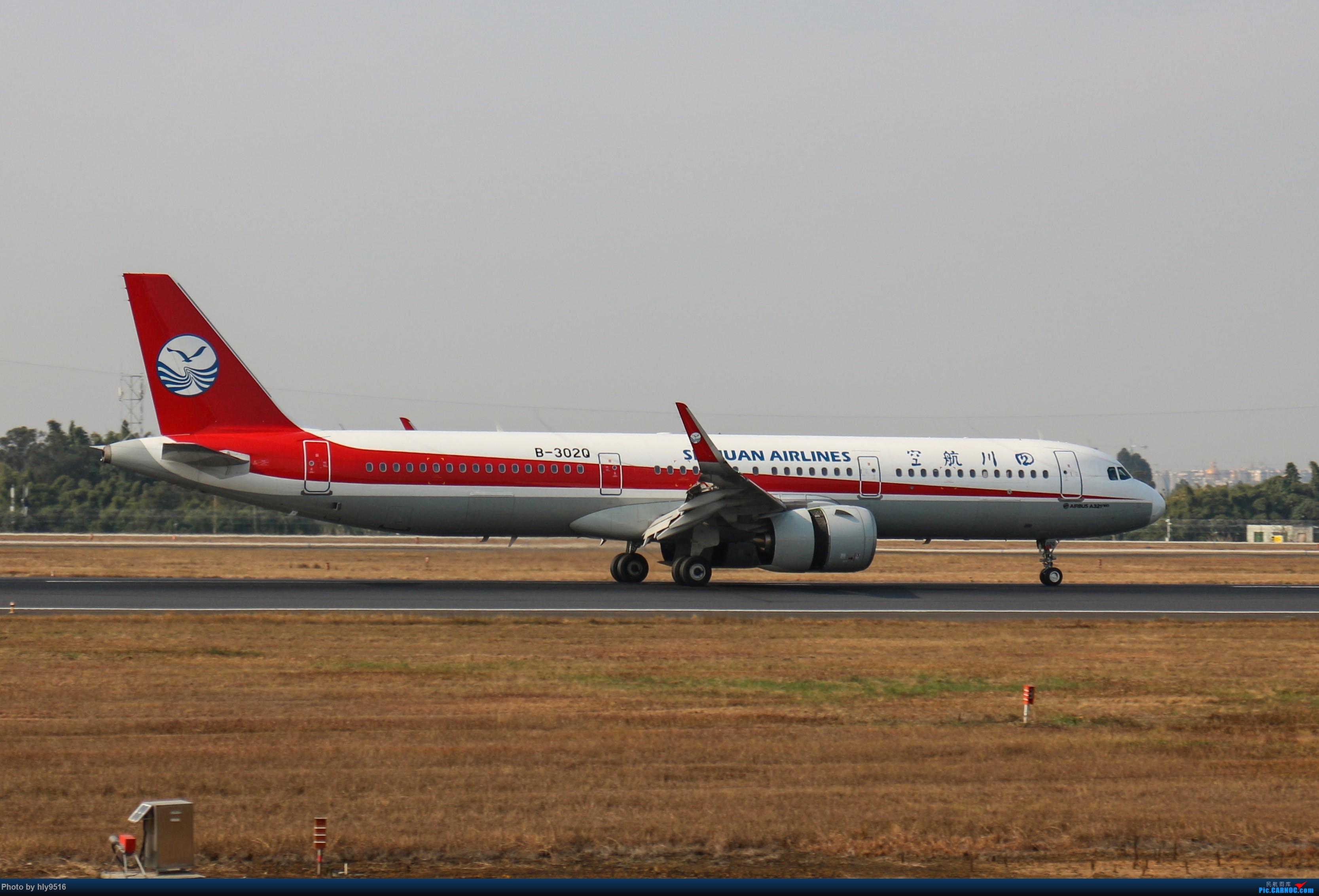 Re:[原创]【CTU】冬至拍机,近期的CTU日常 AIRBUS A321NEO B-302Q 中国成都双流国际机场