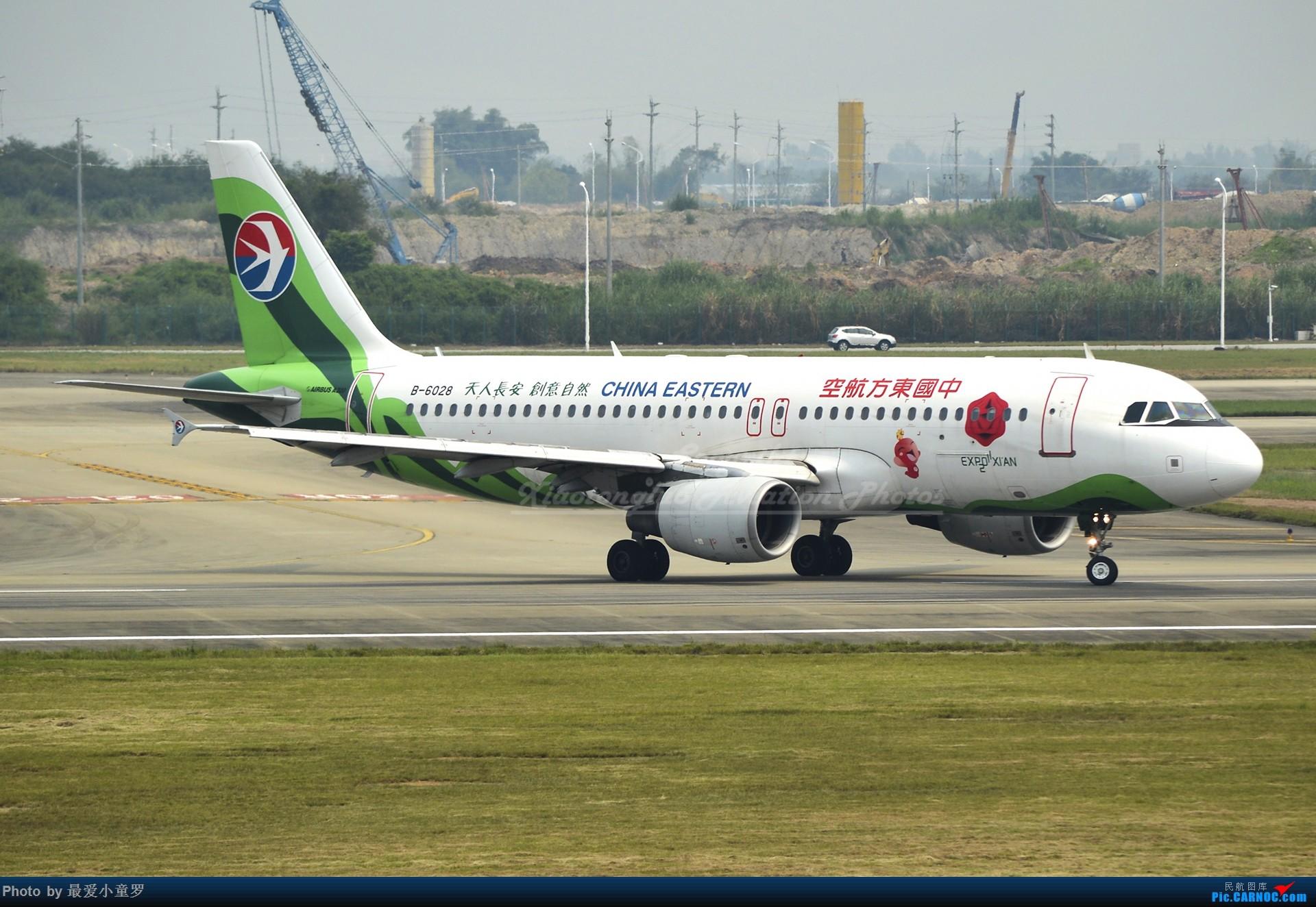 [原创]2013-2018,系列组图纪念拍机5周年 AIRBUS A320-200 B-6028 中国广州白云国际机场