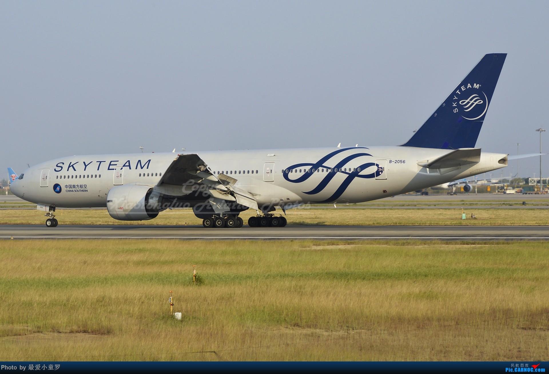 Re:[原创]2013-2018,系列组图纪念拍机5周年 BOEING 777-200 B-2056 中国广州白云国际机场