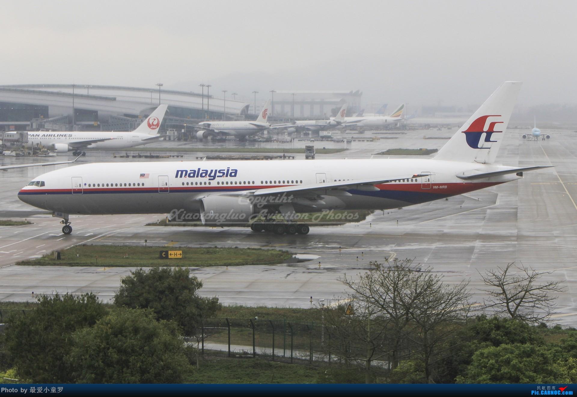 Re:[原创]2013-2018,系列组图纪念拍机5周年 BOEING 777-200ER 9M-MRB 中国广州白云国际机场