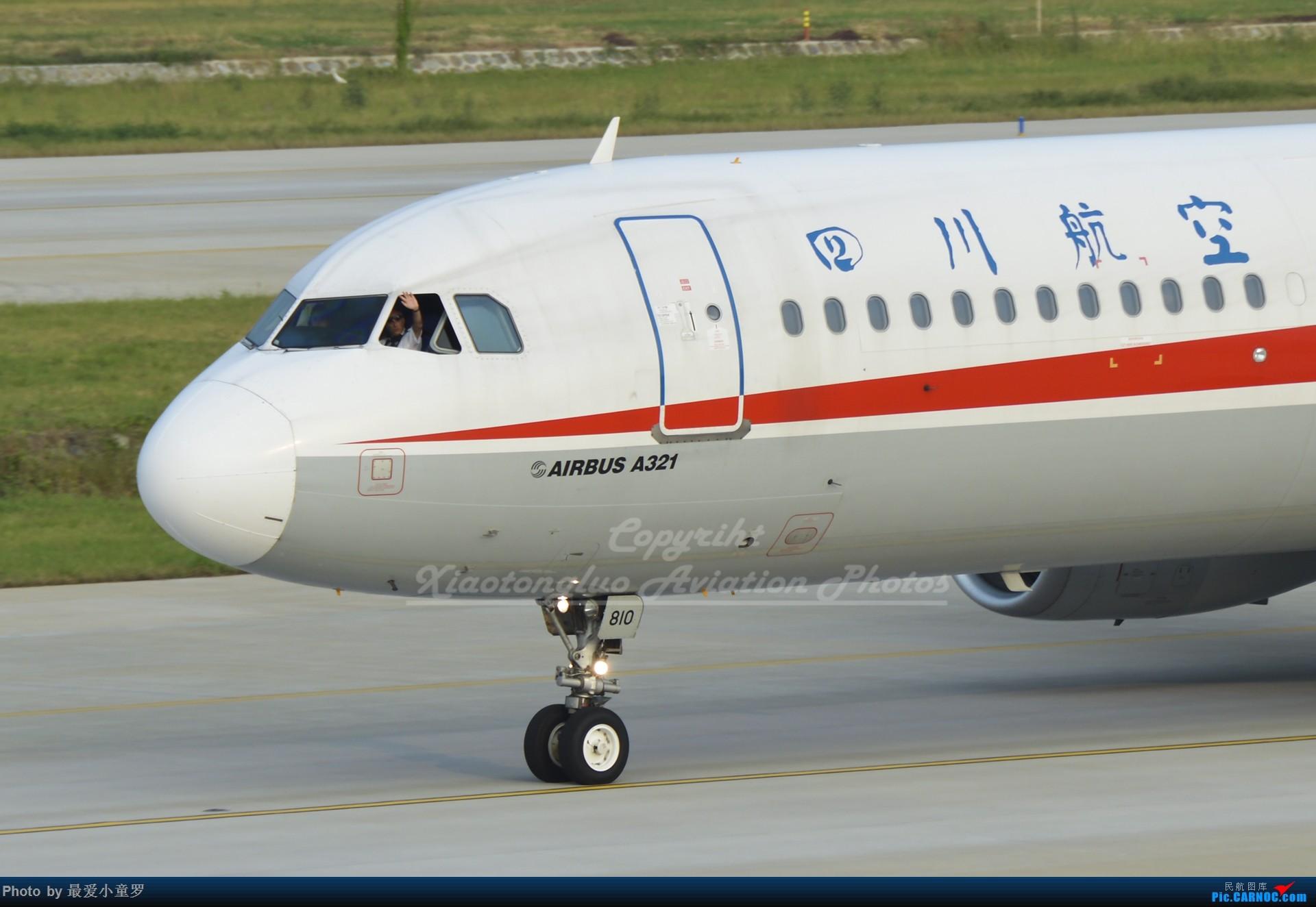 Re:[原创]2013-2018,系列组图纪念拍机5周年 AIRBUS A321-200 B-6810 中国深圳宝安国际机场