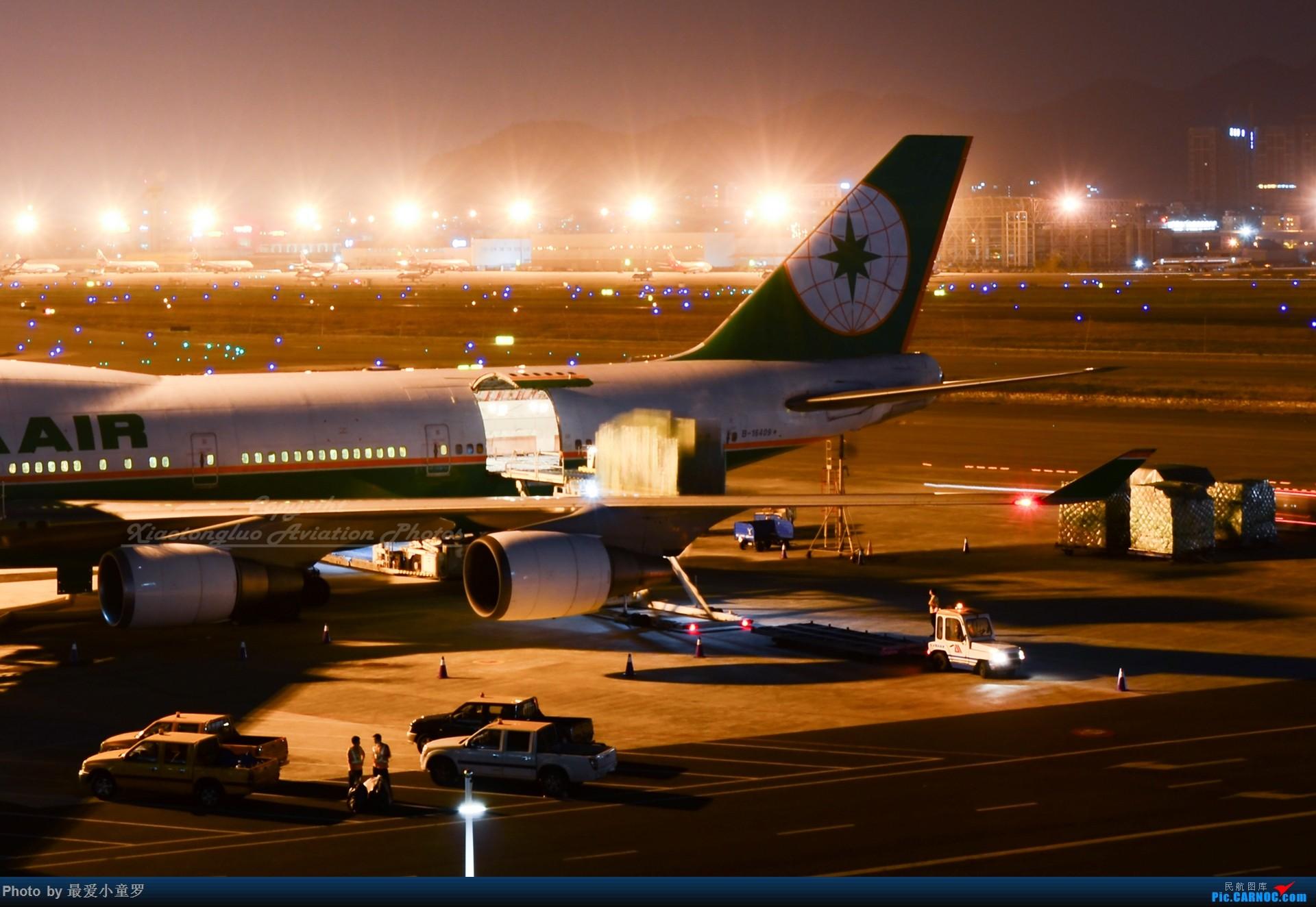 Re:[原创]2013-2018,系列组图纪念拍机5周年 BOEING 747-400 B-16409 中国深圳宝安国际机场