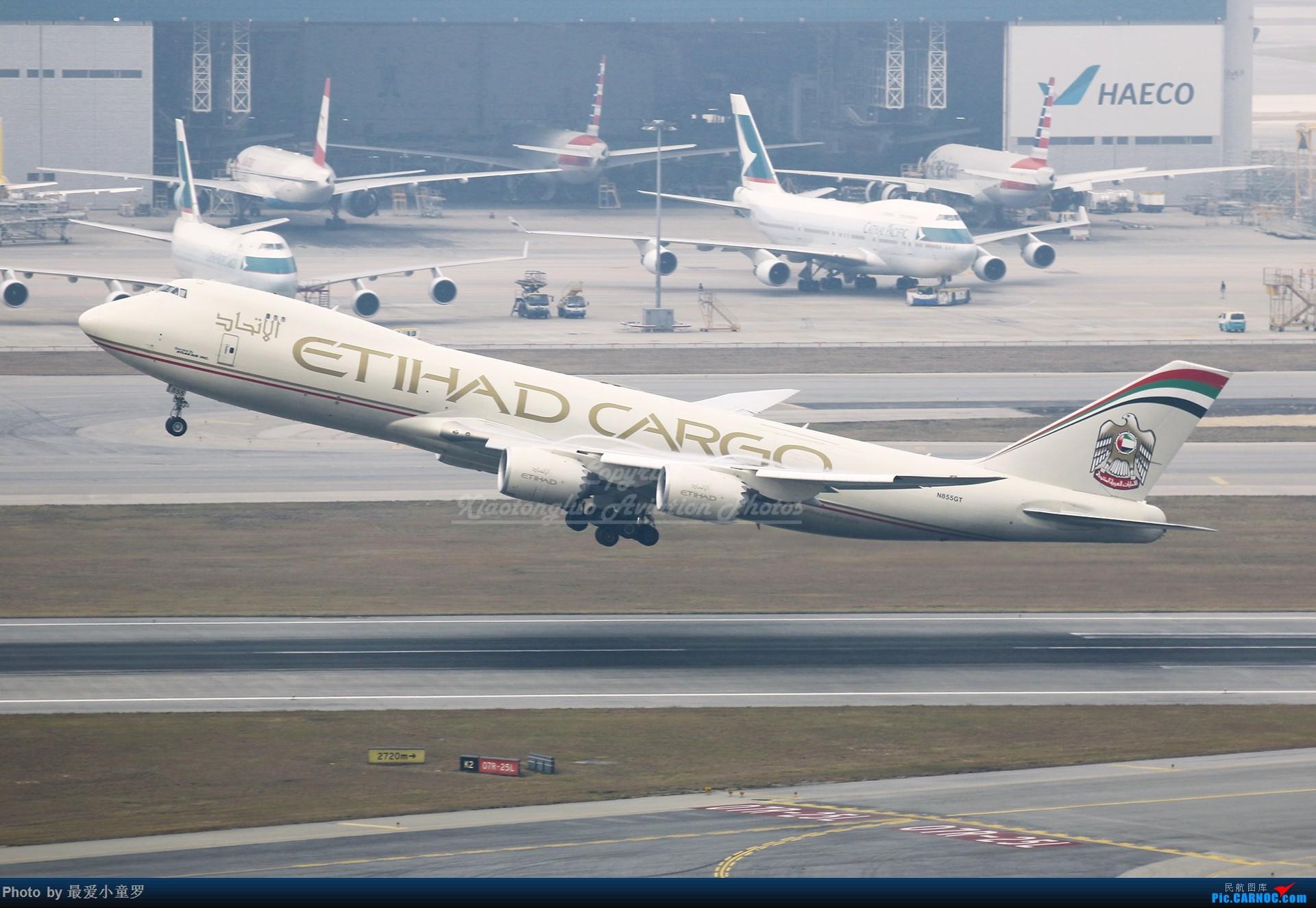 Re:[原创]2013-2018,系列组图纪念拍机5周年 BOEING 747-8F N855GT 中国香港国际机场