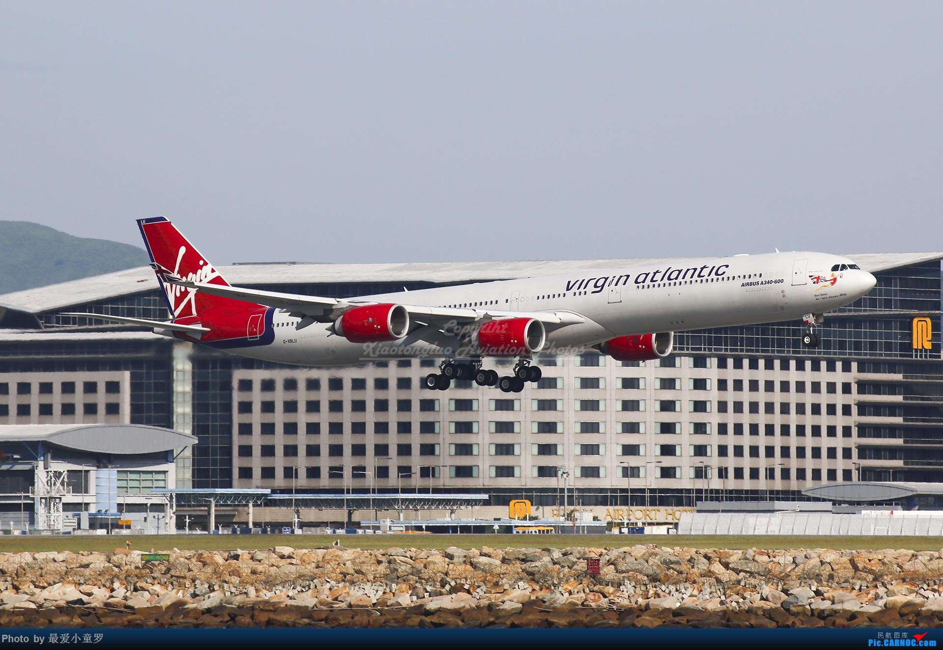 Re:[原创]2013-2018,系列组图纪念拍机5周年 AIRBUS A340-600 G-VMLU 中国香港国际机场