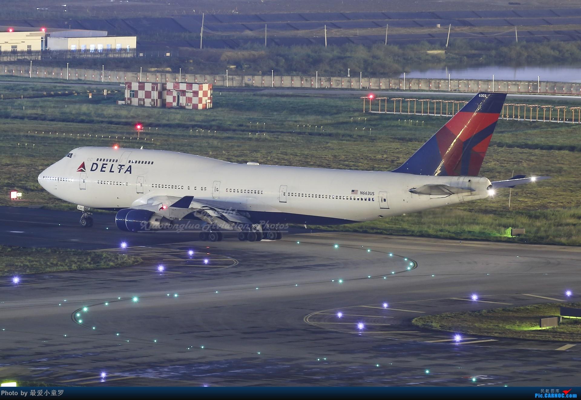 Re:[原创]2013-2018,系列组图纪念拍机5周年 BOEING 747-400 N663US 中国深圳宝安国际机场