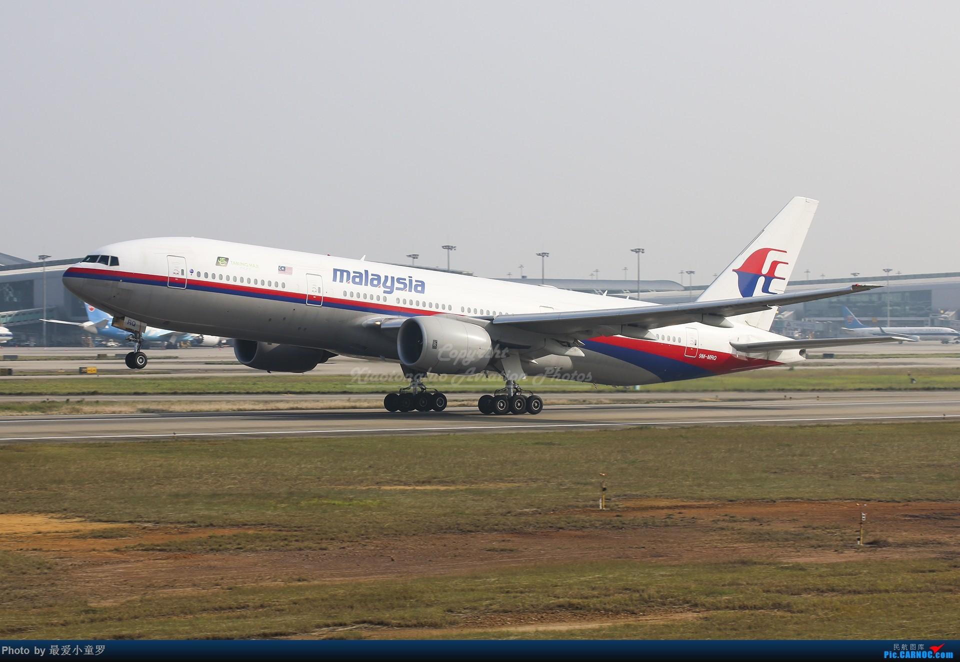 Re:[原创]2013-2018,系列组图纪念拍机5周年 BOEING 777-200ER 9M-MRQ 中国广州白云国际机场