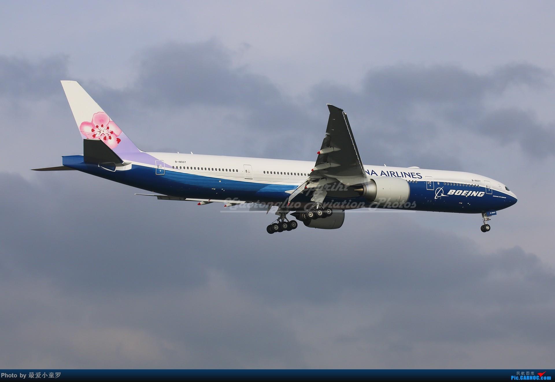 Re:2013-2018,系列组图纪念拍机5周年 BOEING 777-300ER B-18007 中国深圳宝安国际机场