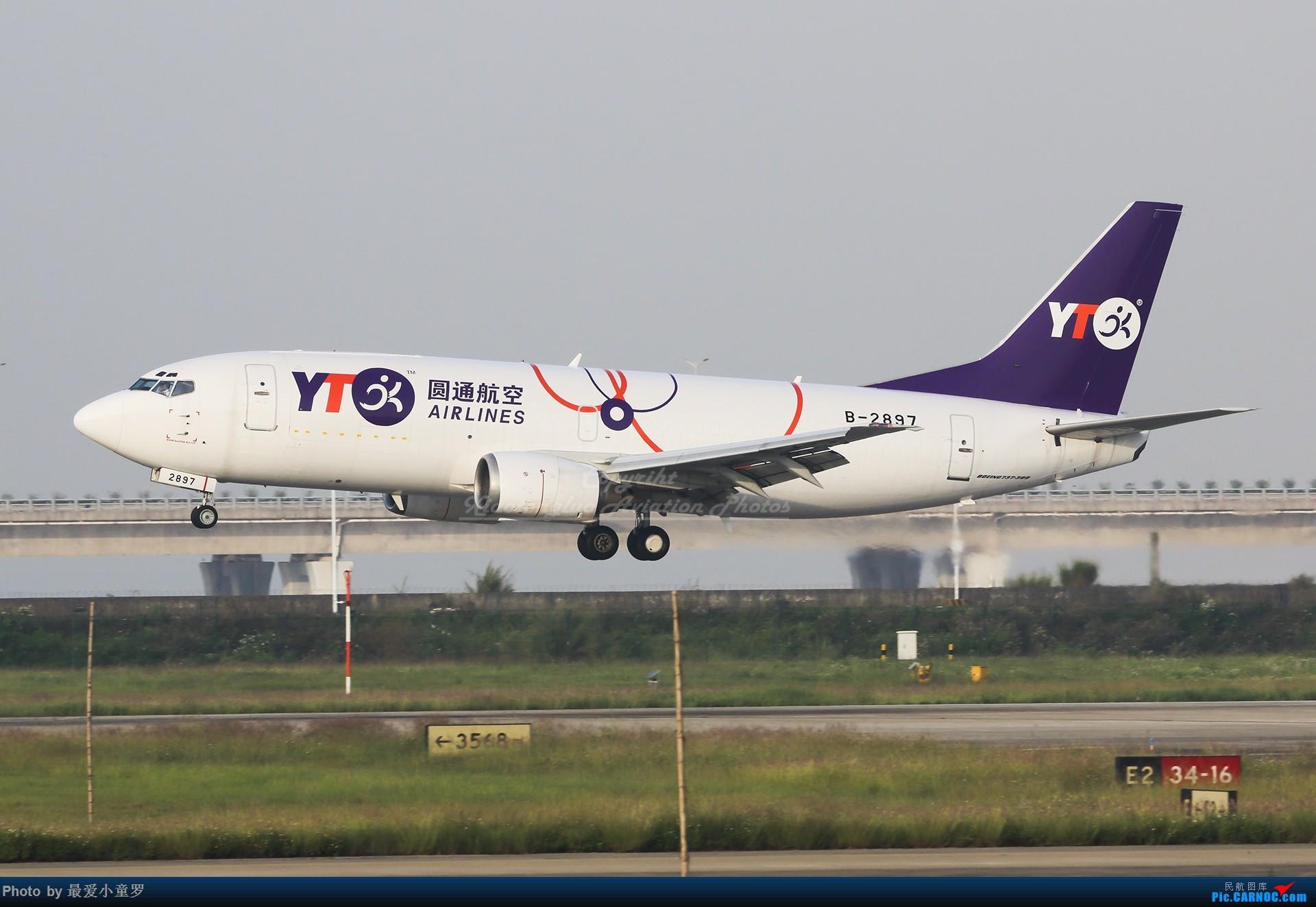 Re:[原创]2013-2018,系列组图纪念拍机5周年 BOEING 737-300 B-2897 中国深圳宝安国际机场