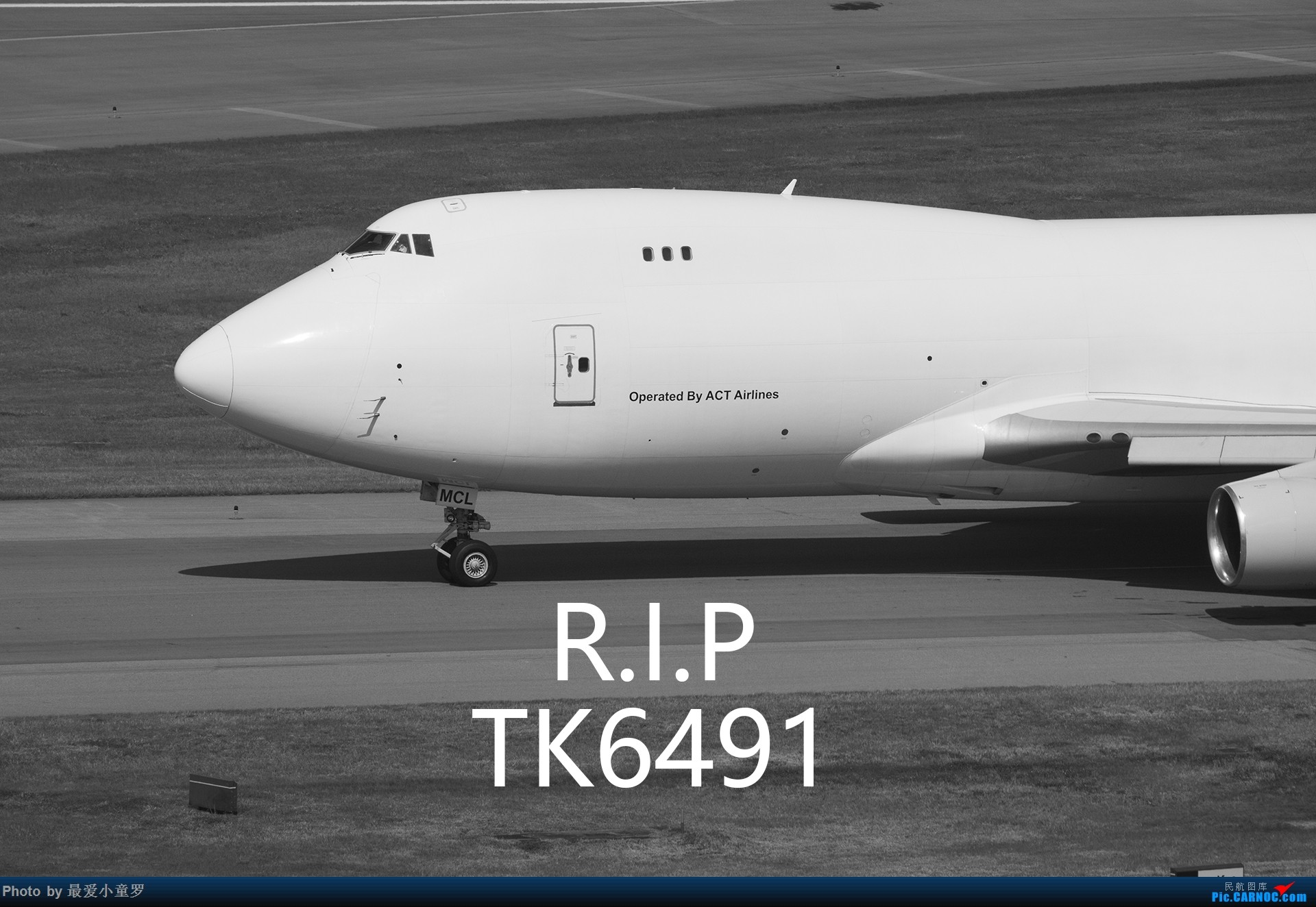 Re:[原创]2013-2018,系列组图纪念拍机5周年 BOEING 747-400 TC-MCL 中国香港国际机场