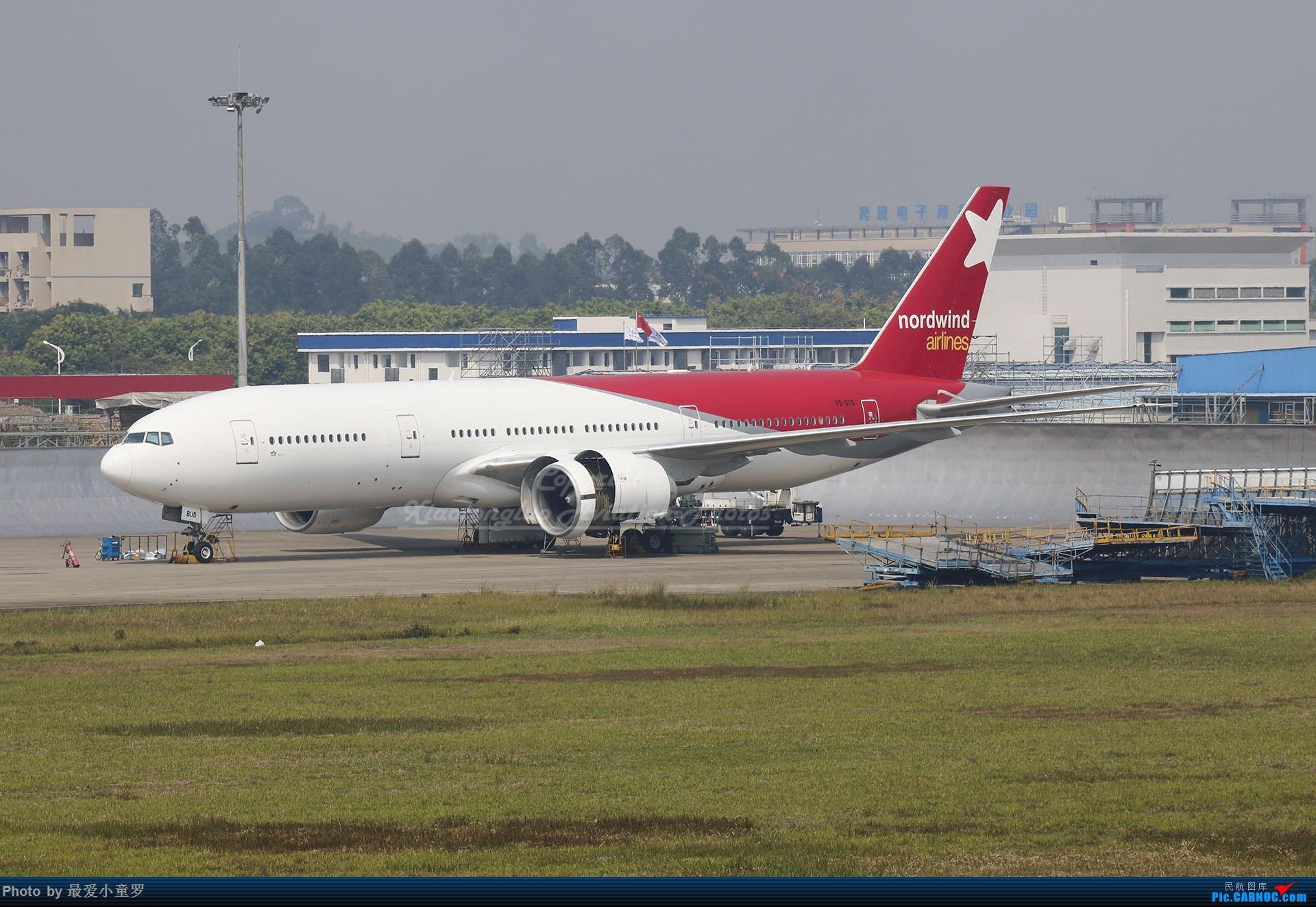 Re:[原创]2013-2018,系列组图纪念拍机5周年 BOEING 777-200ER VQ-BUD 中国广州白云国际机场