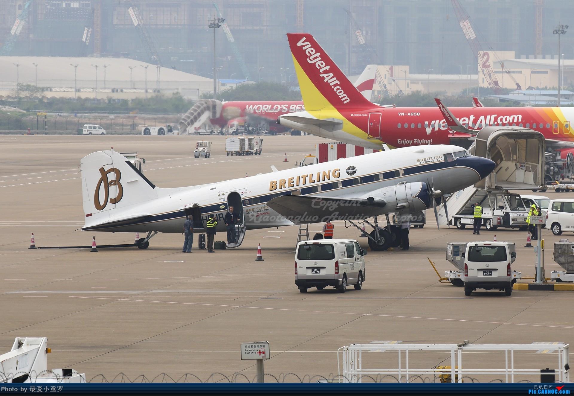 Re:[原创]2013-2018,系列组图纪念拍机5周年 道格拉斯DC-3 HB-IRJ 中国澳门国际机场