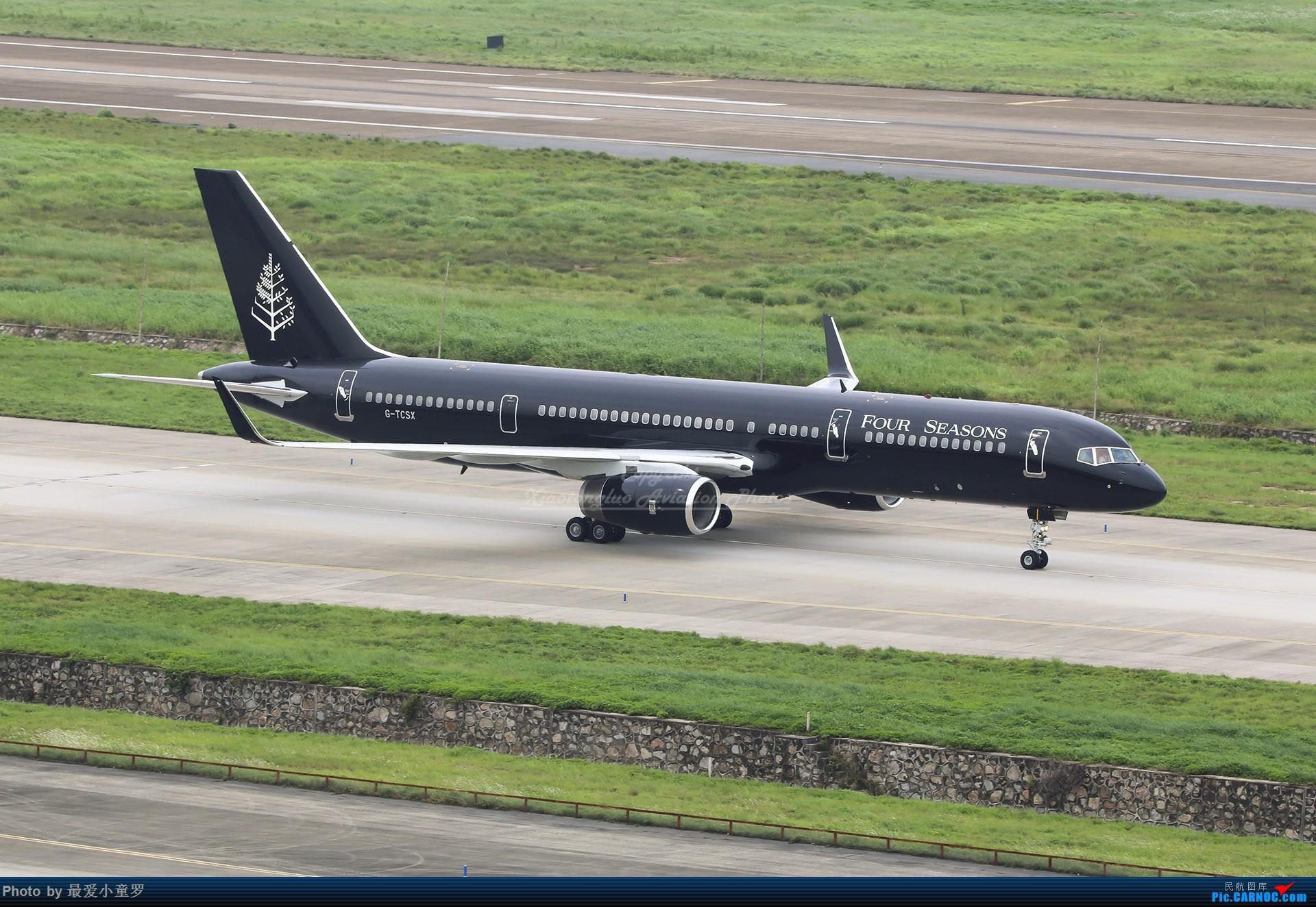 Re:[原创]2013-2018,系列组图纪念拍机5周年 BOEING 757-200 G-TCSX 中国深圳宝安国际机场