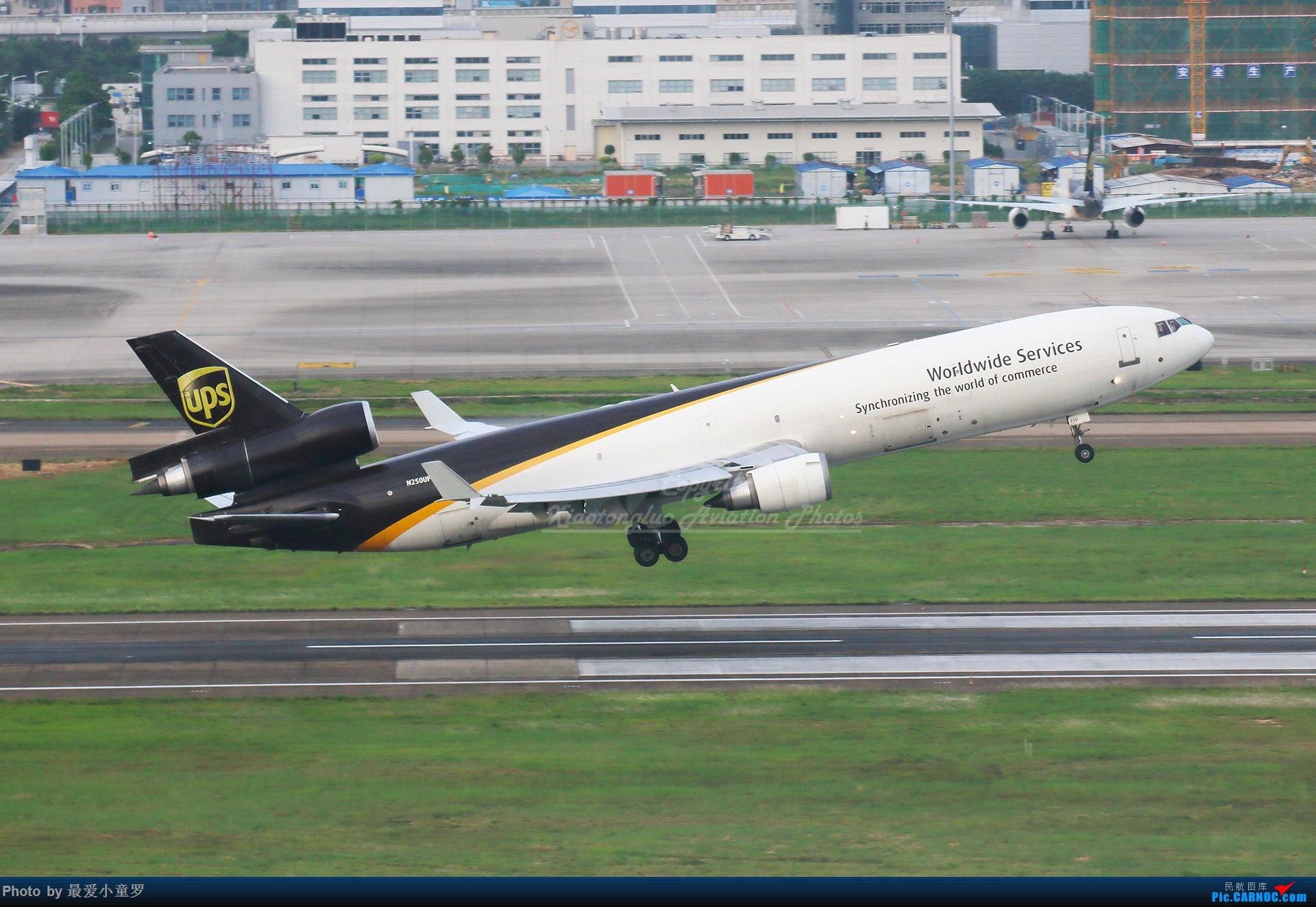 Re:[原创]2013-2018,系列组图纪念拍机5周年 MD MD-11 N250UP 中国深圳宝安国际机场