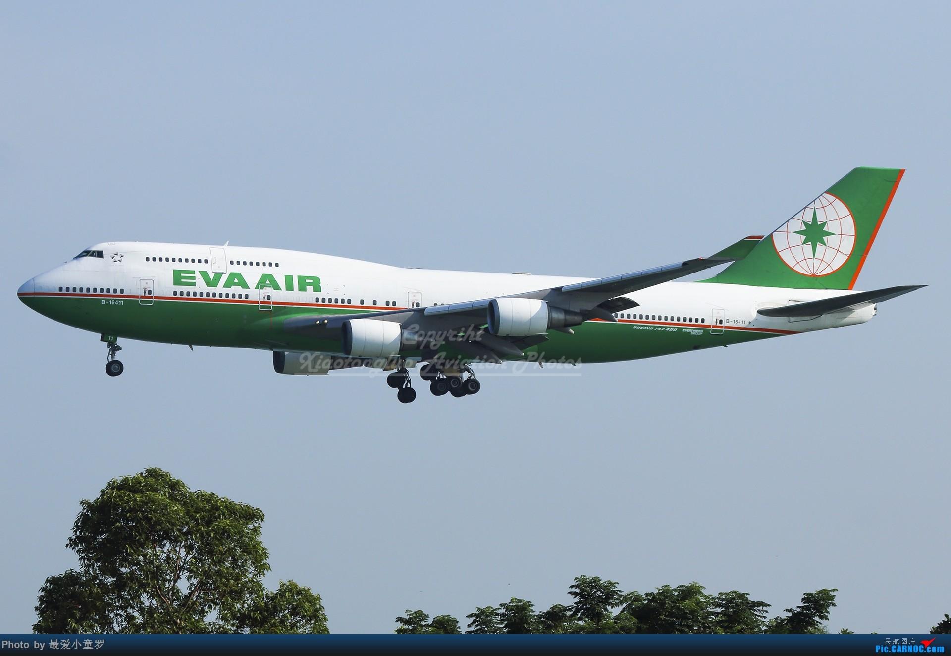 Re:[原创]2013-2018,系列组图纪念拍机5周年 BOEING 747-400 B-16411 中国深圳宝安国际机场