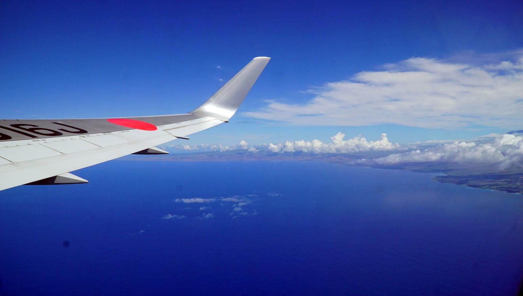 Re:[原创]夏威夷大岛深度游,全程体验新晋五星级航空日本航空