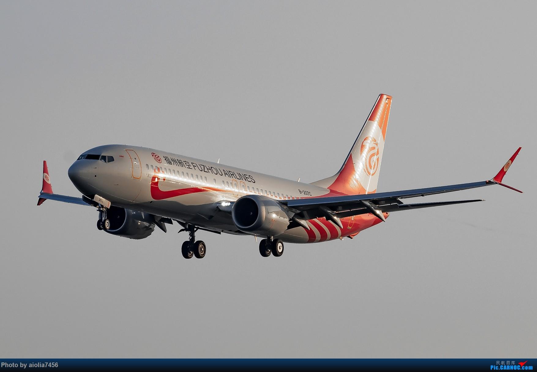 Re:[原创]【福州飞友会】【合肥飞友会】最最难忘的FOC的那一抹蓝 BOEING 737MAX-8 B-207C 中国福州长乐国际机场