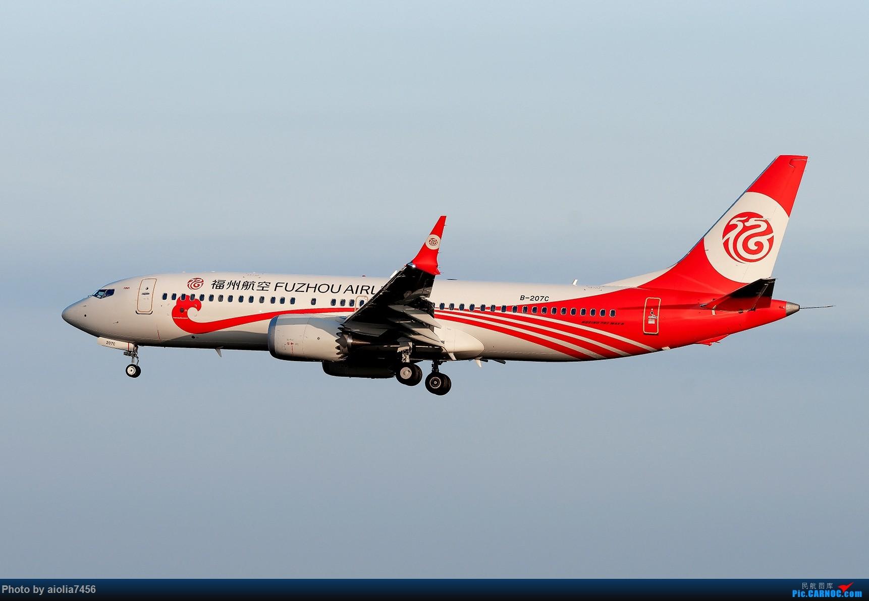 Re:【福州飞友会】【合肥飞友会】最最难忘的FOC的那一抹蓝 BOEING 737MAX-8 B-207C 中国福州长乐国际机场