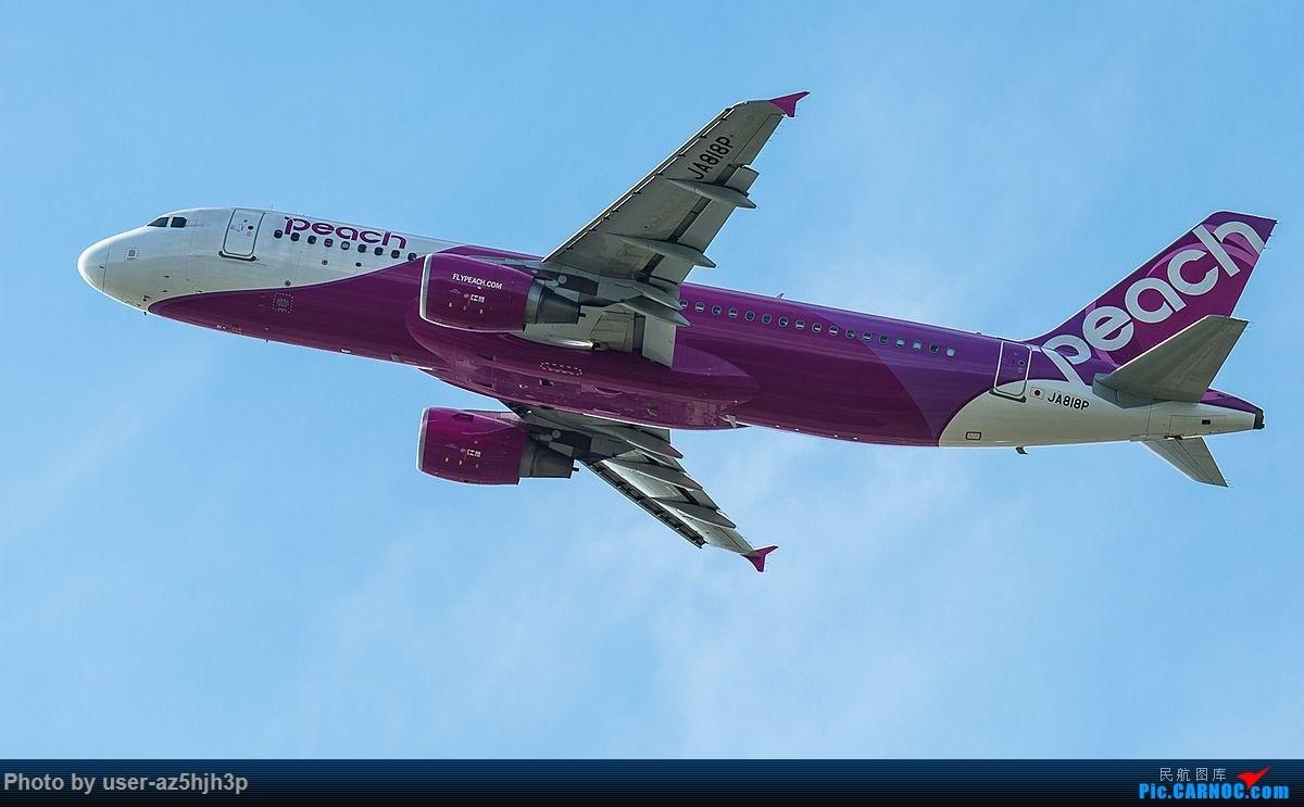 Re:[原创]空客A320系列一组 AIRBUS A320 JA818P 香港国际机场
