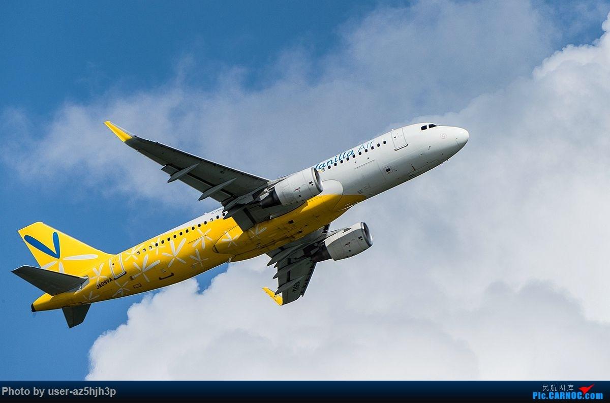 Re:[原创]空客A320系列一组 AIRBUS A320 JA09VA 香港国际机场