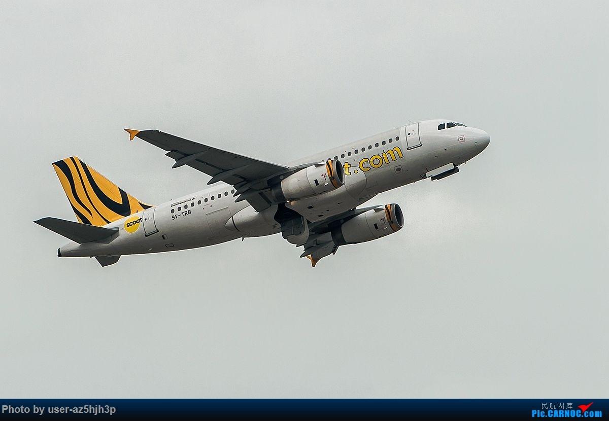 Re:[原创]空客A320系列一组 AIRBUS A320 9V-TRB 香港国际机场