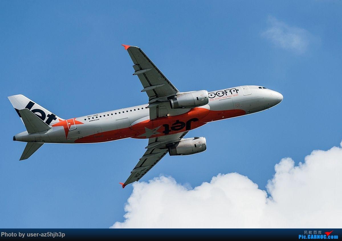 Re:[原创]空客A320系列一组 AIRBUS A320 9V-JSN 香港国际机场