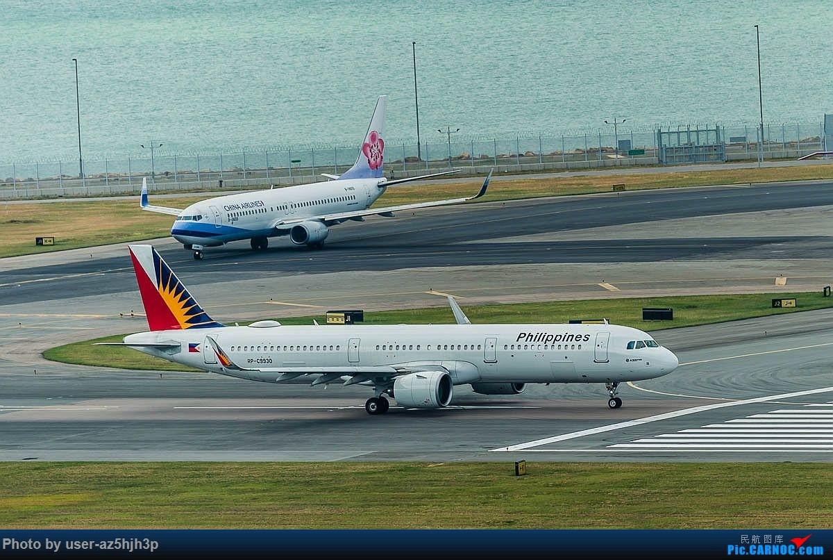 Re:[原创]空客A320系列一组 AIRBUS A321 RP-C9930 香港国际机场