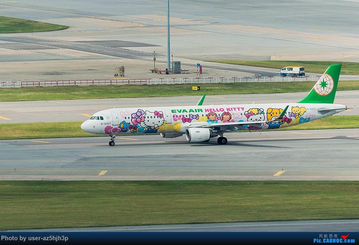Re:空客A320系列一组 AIRBUS A321-200 B-16207 香港国际机场