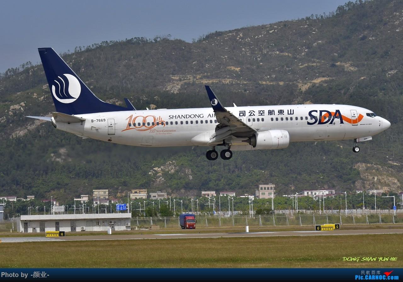 Re:[原创]走近飞机起降点(无尽创意) BOEING 737-800 B-7669 中国珠海金湾机场