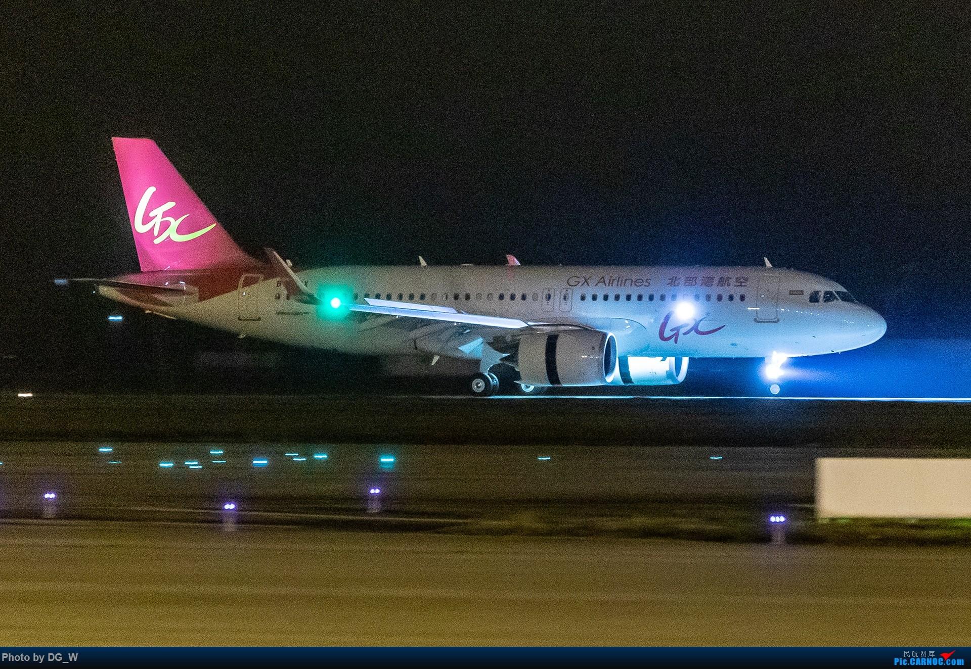 [原创]【南宁飞友】迎接北部湾航空首架A320NEO AIRBUS A320NEO B-304X 中国南宁吴圩国际机场