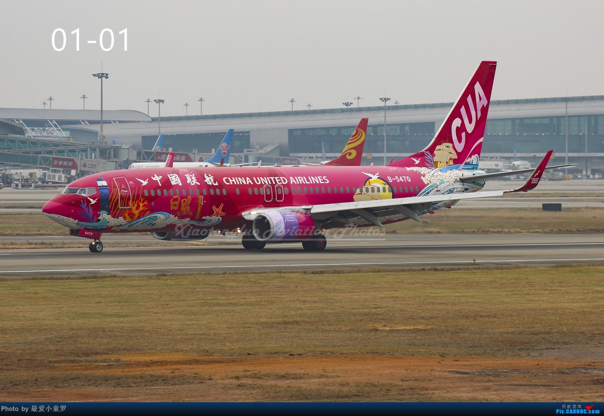 Re:[原创]年底交作业——小童罗的2018年拍机总结 BOEING 737-800 B-5470 中国广州白云国际机场