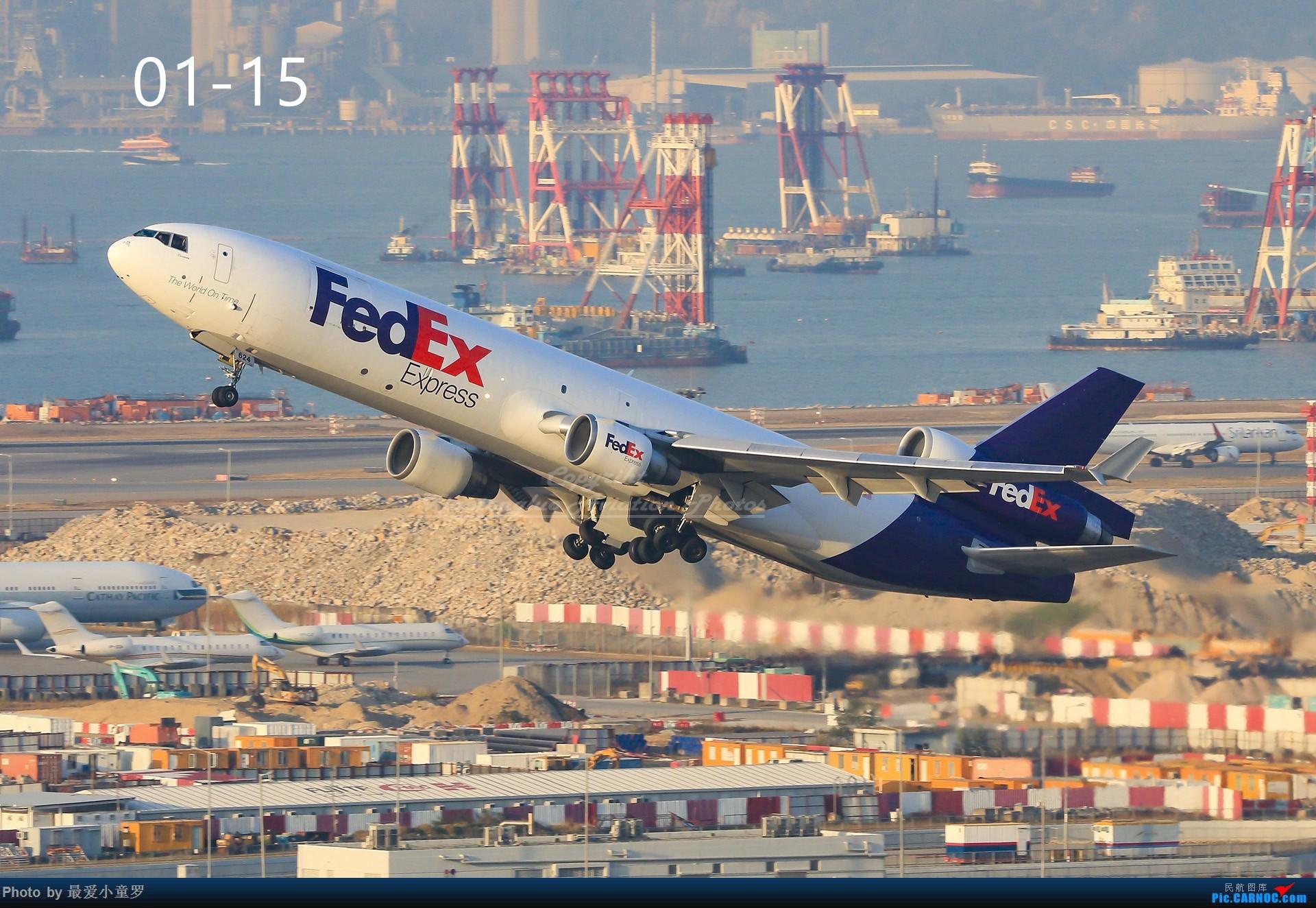 Re:[原创]年底交作业——小童罗的2018年拍机总结 MD MD-11 N624FE 中国香港国际机场