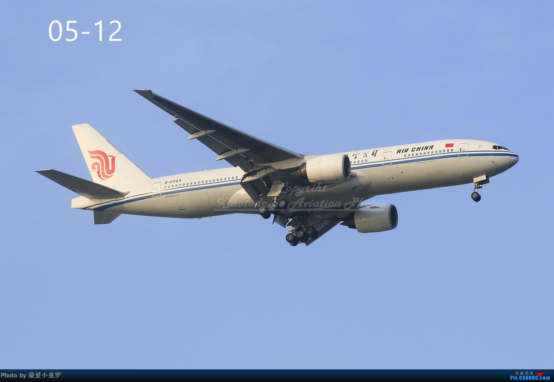 Re:[原创]年底交作业——小童罗的2018年拍机总结 BOEING 777-200 B-2069 中国深圳宝安国际机场