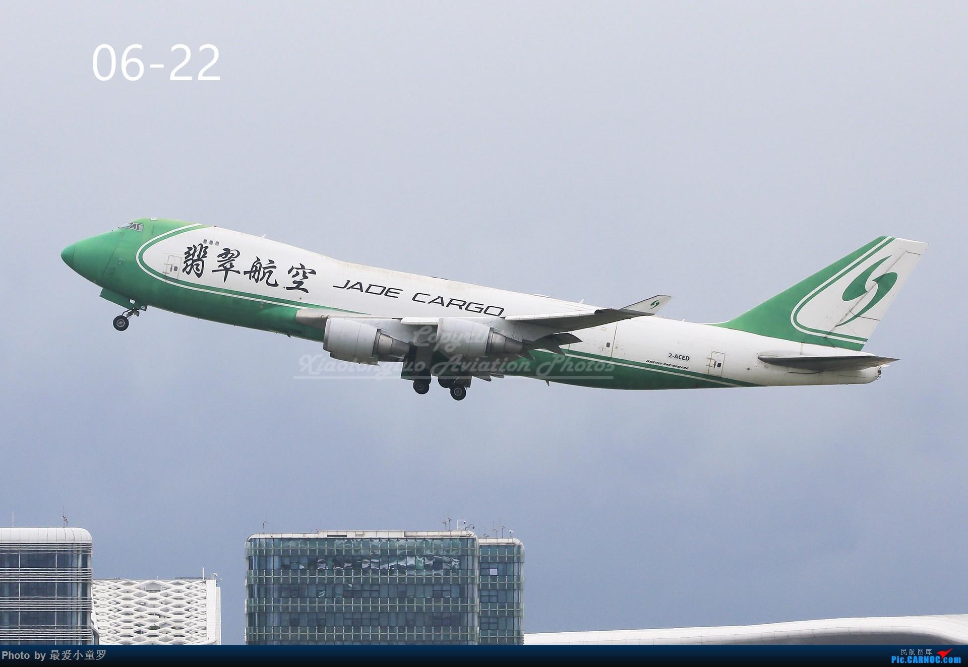 Re:[原创]年底交作业——小童罗的2018年拍机总结 BOEING 747-400ERF 2-ACED 中国深圳宝安国际机场