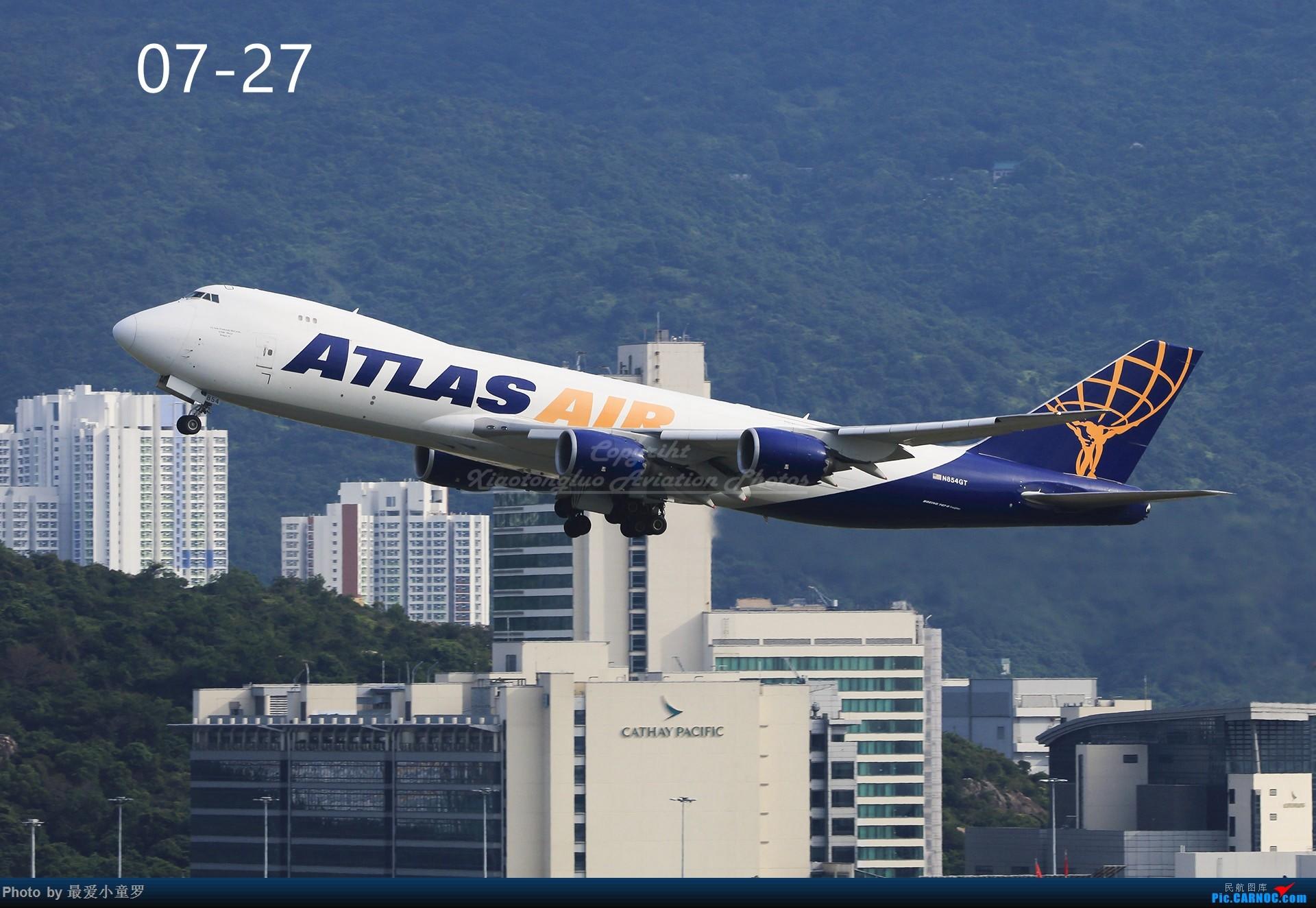 Re:年底交作业——小童罗的2018年拍机总结 BOEING 747-8F N854GT 中国香港国际机场