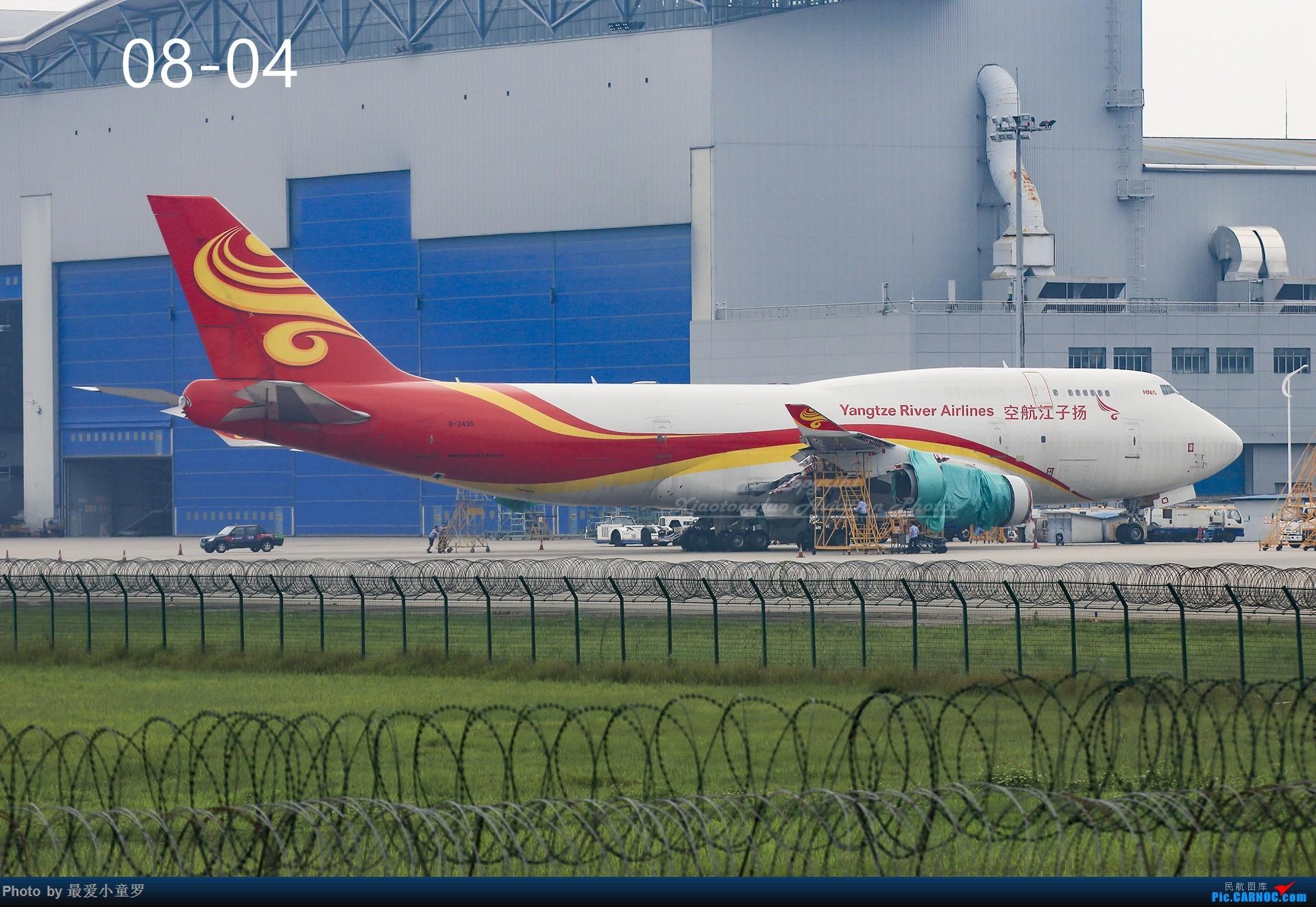 Re:[原创]年底交作业——小童罗的2018年拍机总结 BOEING 747-400 B-2435 中国广州白云国际机场