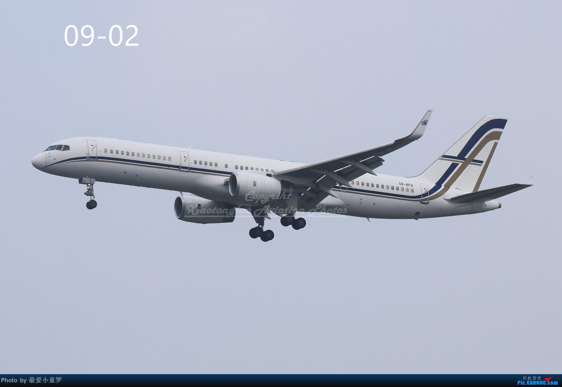 Re:[原创]年底交作业——小童罗的2018年拍机总结 BOEING 757-200 SX-FRA 中国北京首都国际机场
