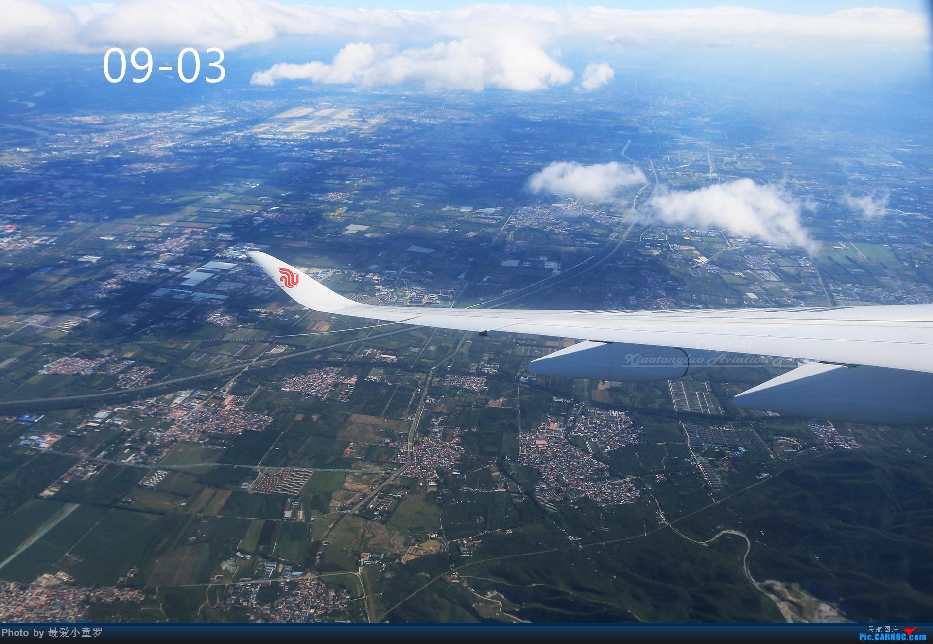Re:[原创]年底交作业——小童罗的2018年拍机总结 AIRBUS A350-900 B-1086 中国北京首都国际机场
