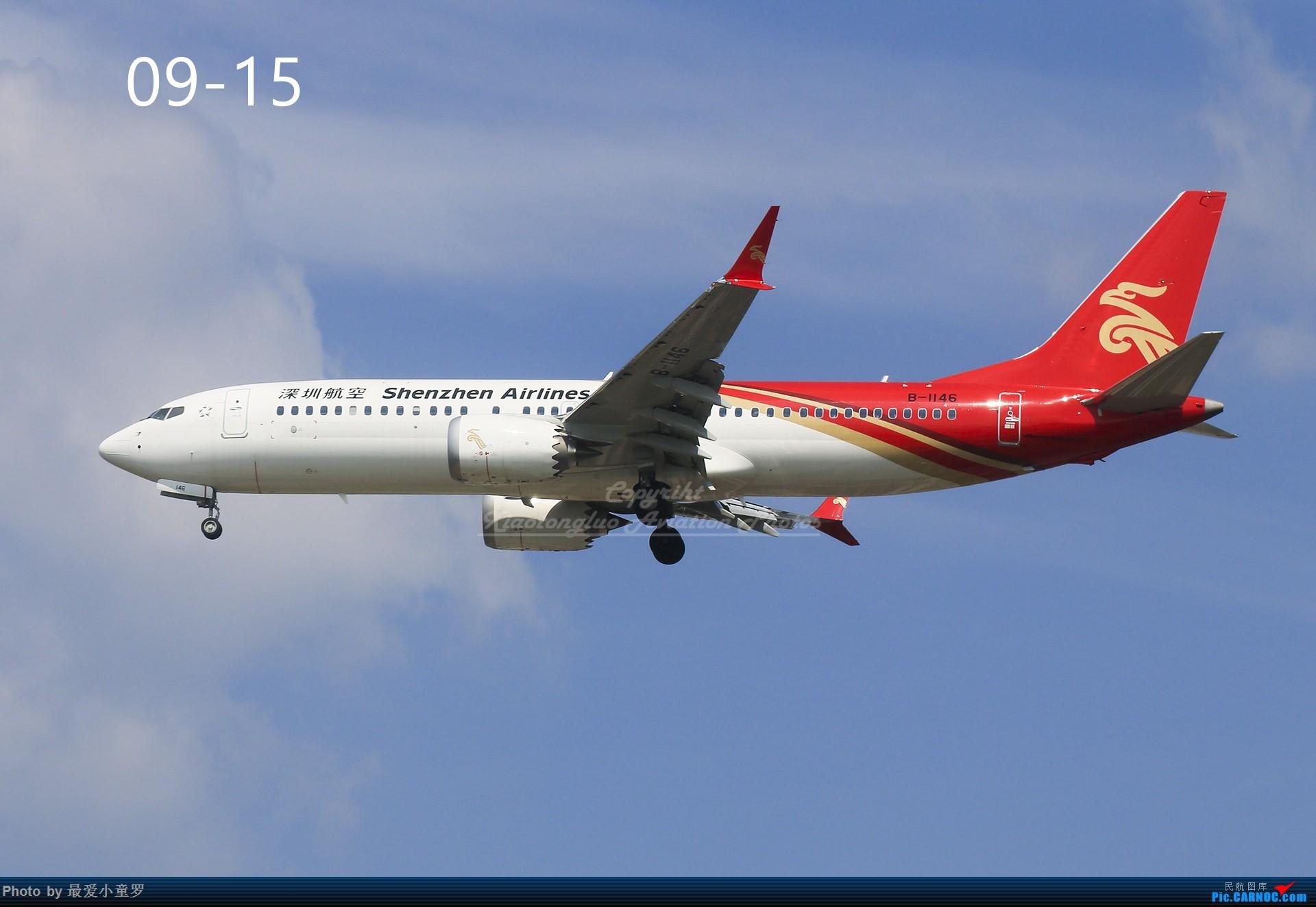 Re:[原创]年底交作业——小童罗的2018年拍机总结 BOEING 737MAX-8 B-1146 中国深圳宝安国际机场