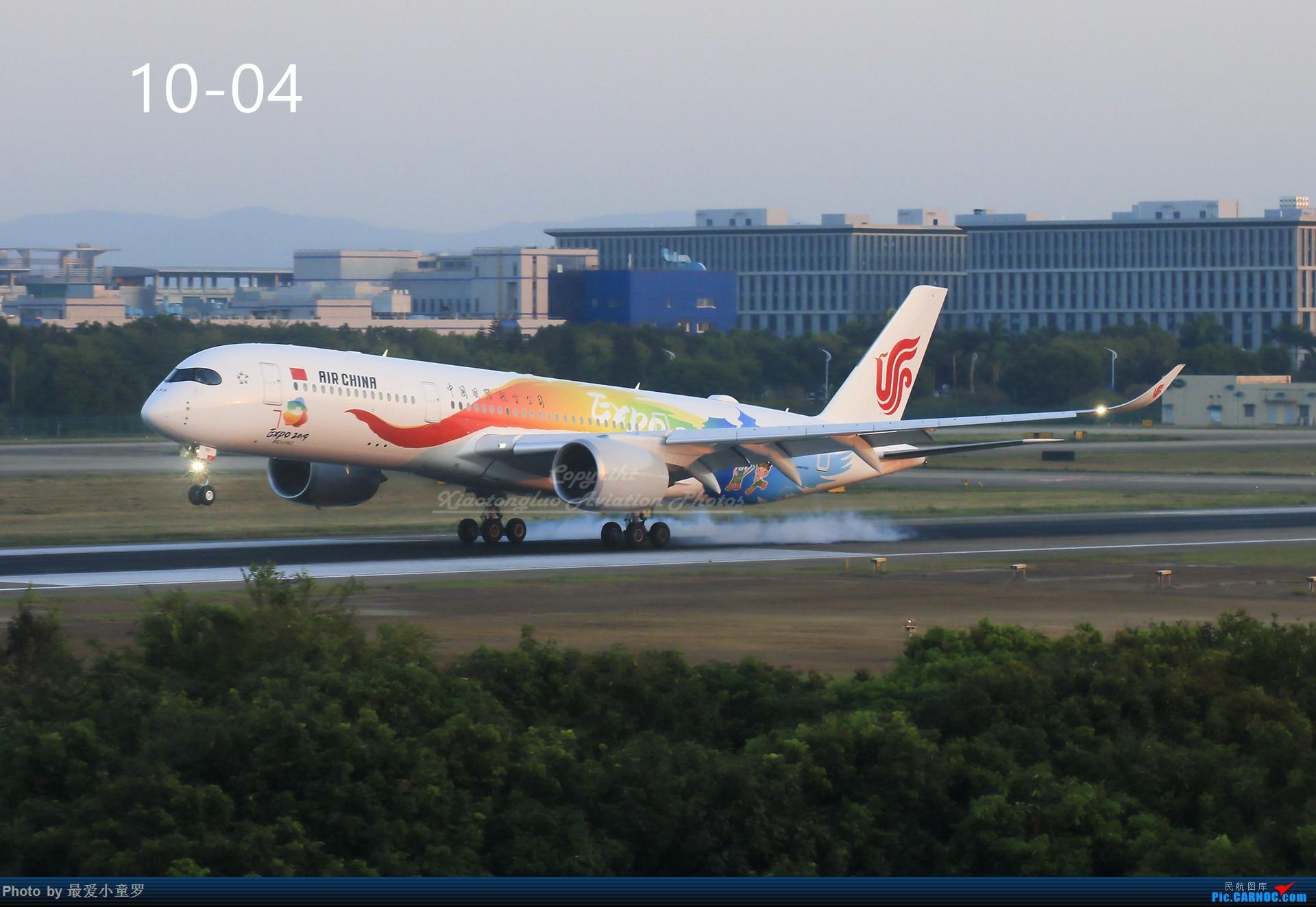 Re:[原创]年底交作业——小童罗的2018年拍机总结 AIRBUS A350-900 B-1083 中国广州白云国际机场