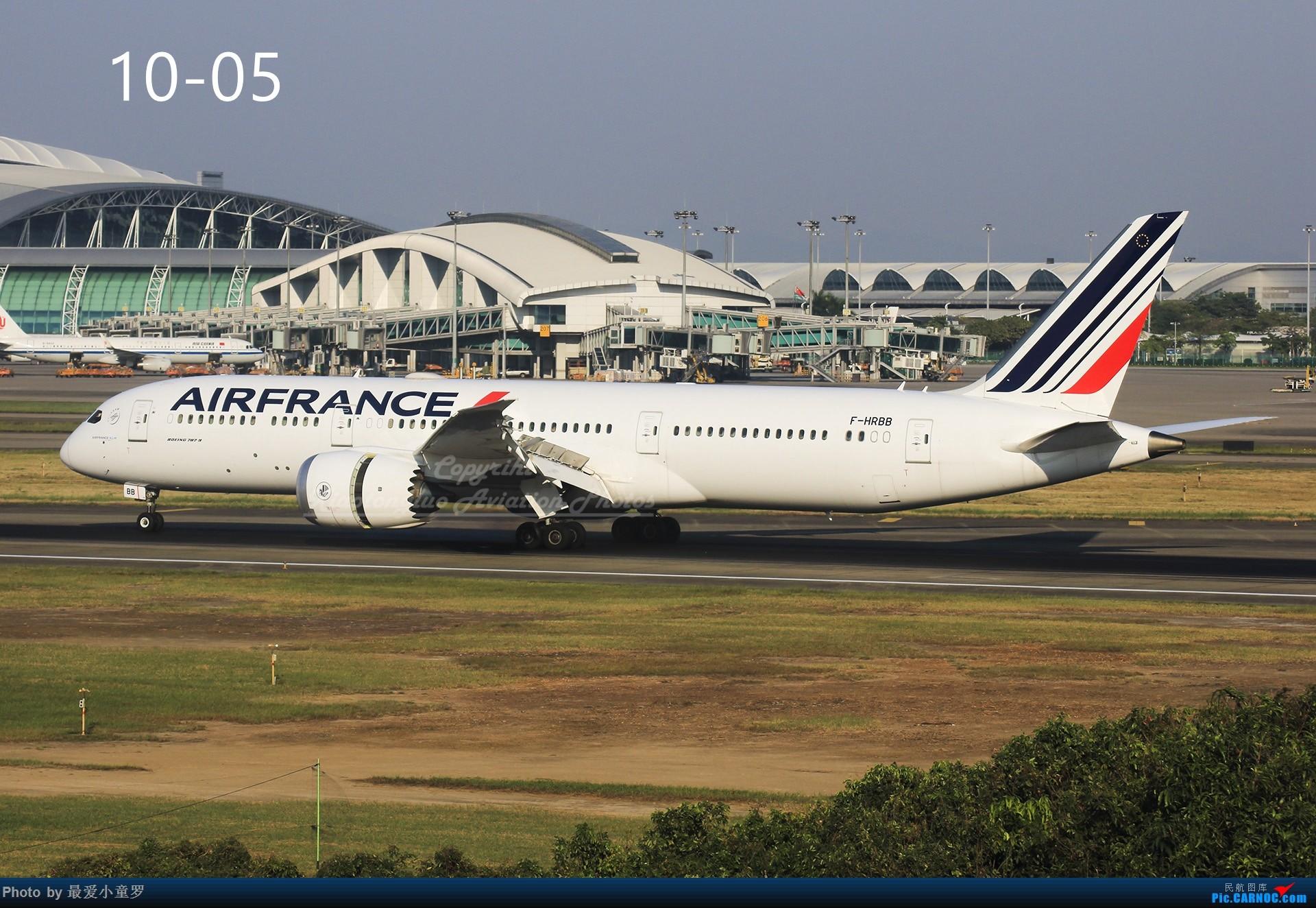 Re:[原创]年底交作业——小童罗的2018年拍机总结 BOEING 787-9 F-HRBB 中国广州白云国际机场
