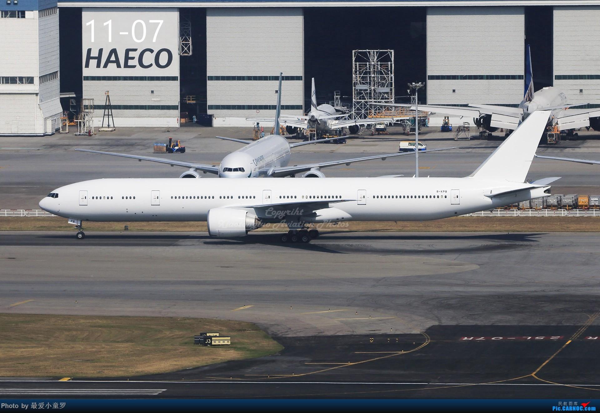 Re:[原创]年底交作业——小童罗的2018年拍机总结 BOEING 777-300ER B-KPB 中国香港国际机场